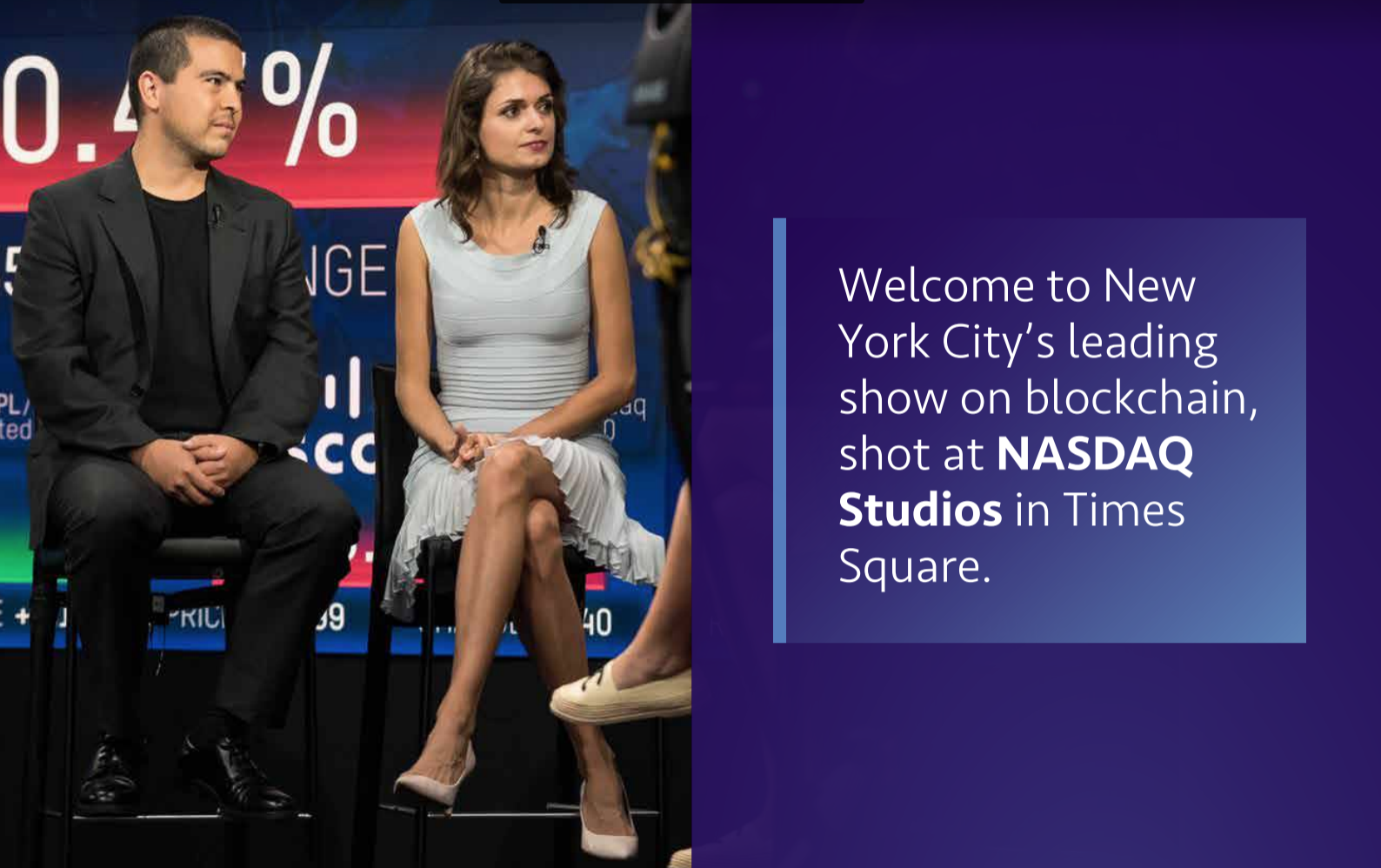 New York City NASDAQ studios