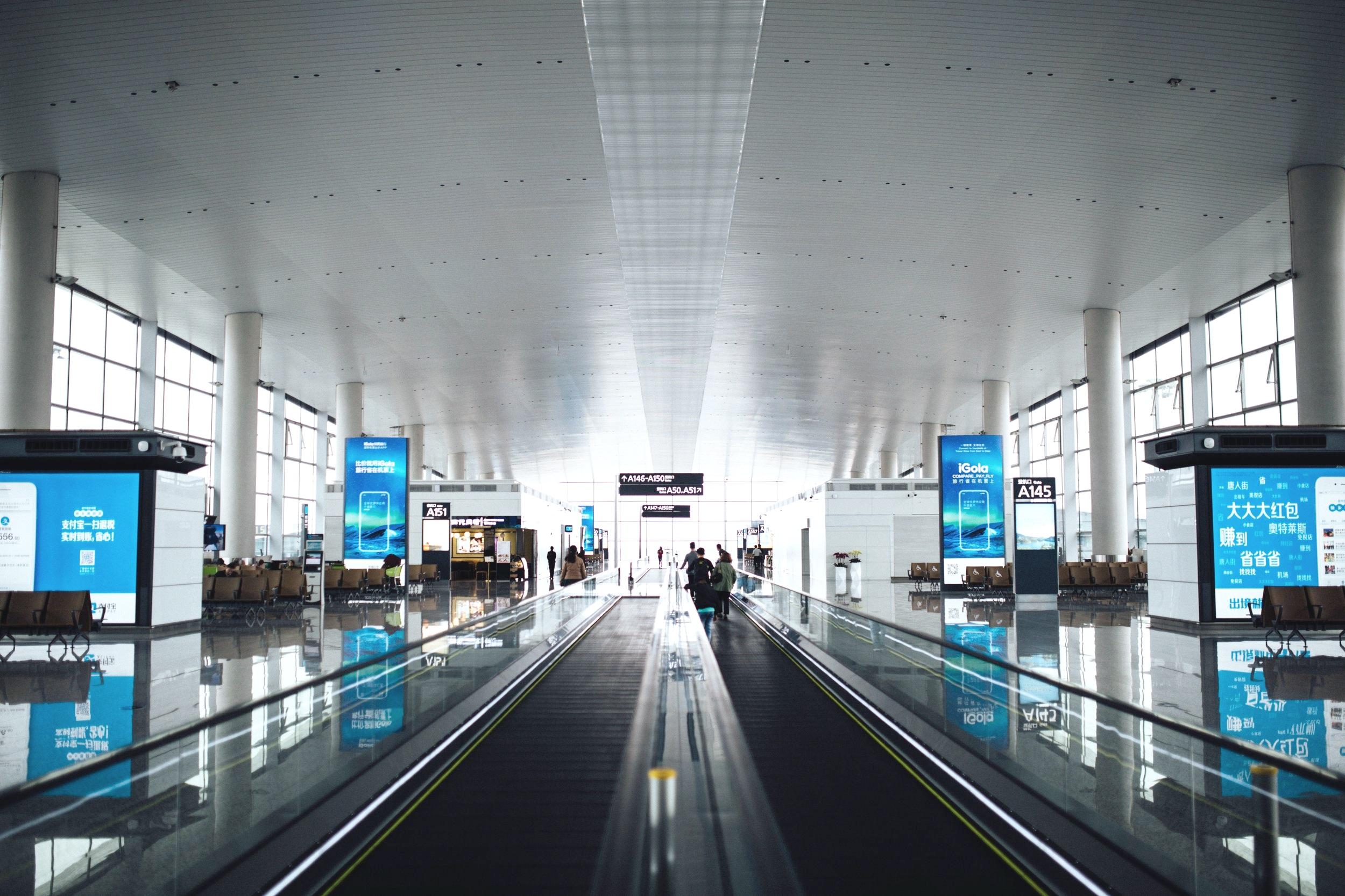 airport-retail.jpg
