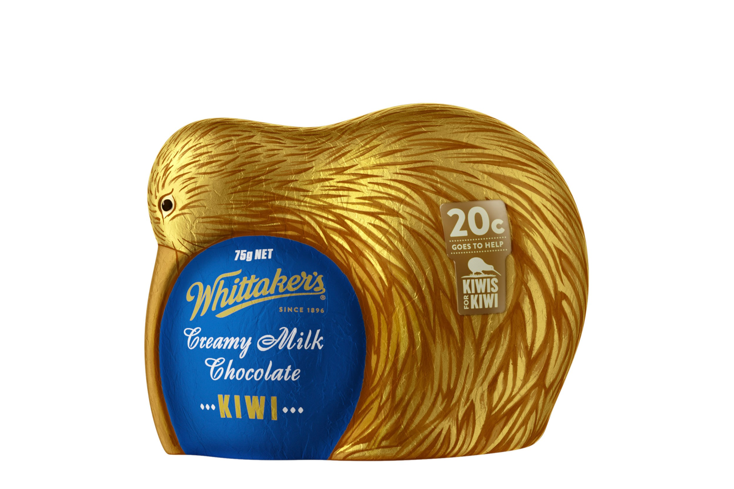75g Creamy Milk Chocolate (002).jpg