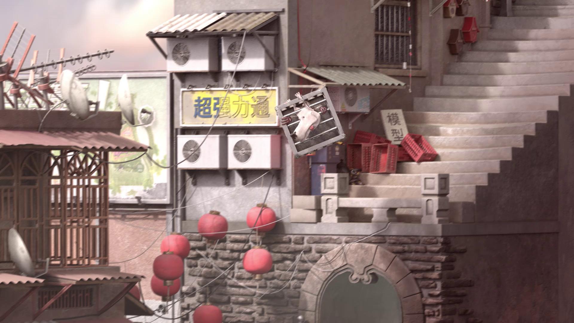 katharsis siriusmo music video animation 3D dog loop concept chinese environment
