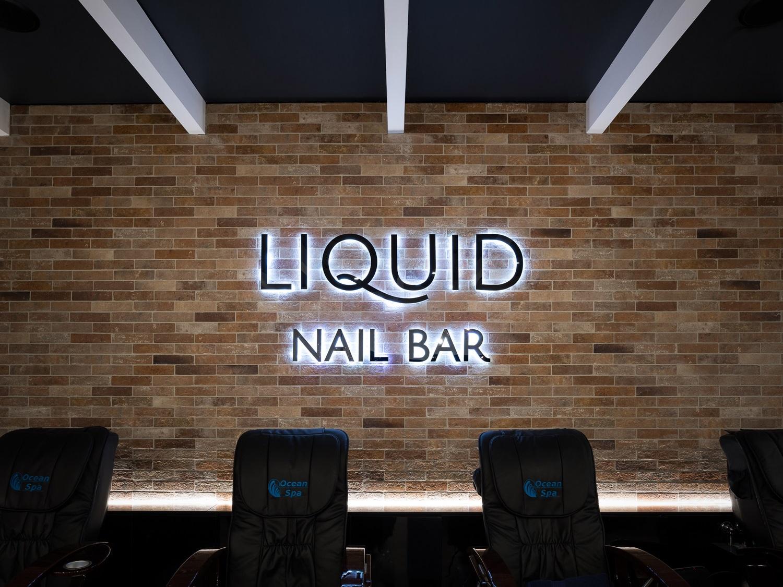 LiquidNailsSign