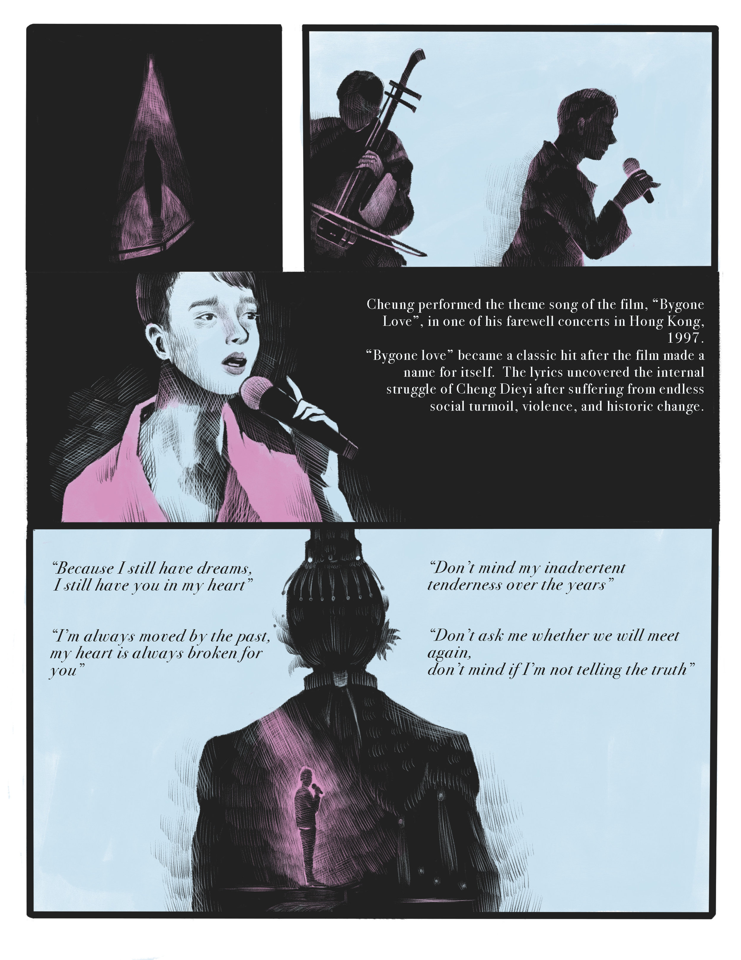Farewell, my concubine — Yiren Jiang