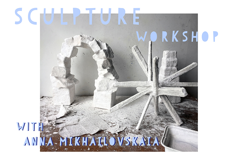 Mikhailovskaia_workshop.jpg