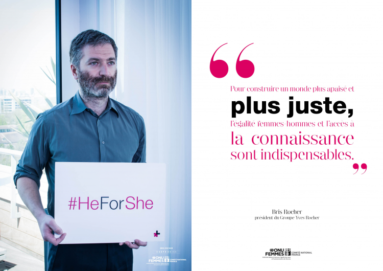 photo-20-HeforShe-ConvertImage-750x530.png
