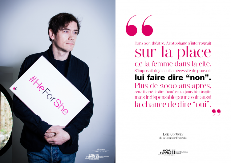 photo-25-HeforShe-ConvertImage-750x530.png