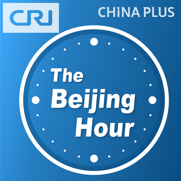 Beijing Hour.png
