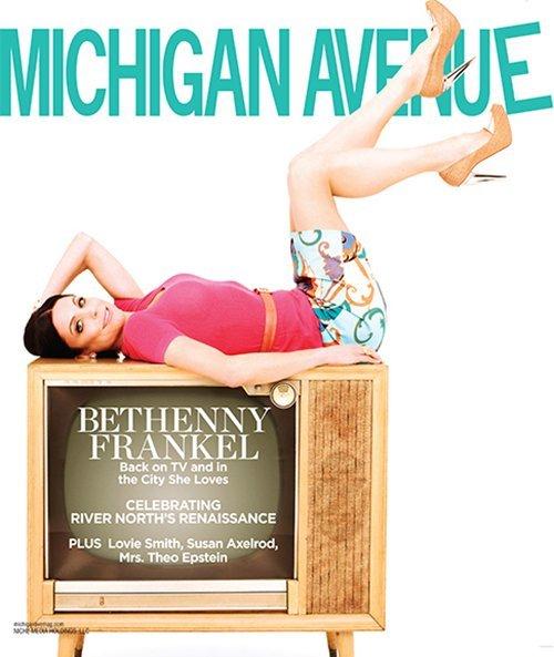 Michigan Avenue - Summer 2012