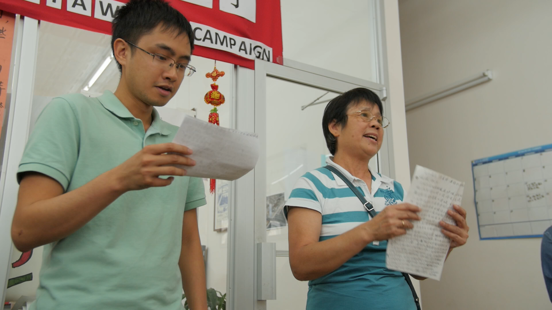 Lai Yee Chan (right) was one of the first workers to speak out.