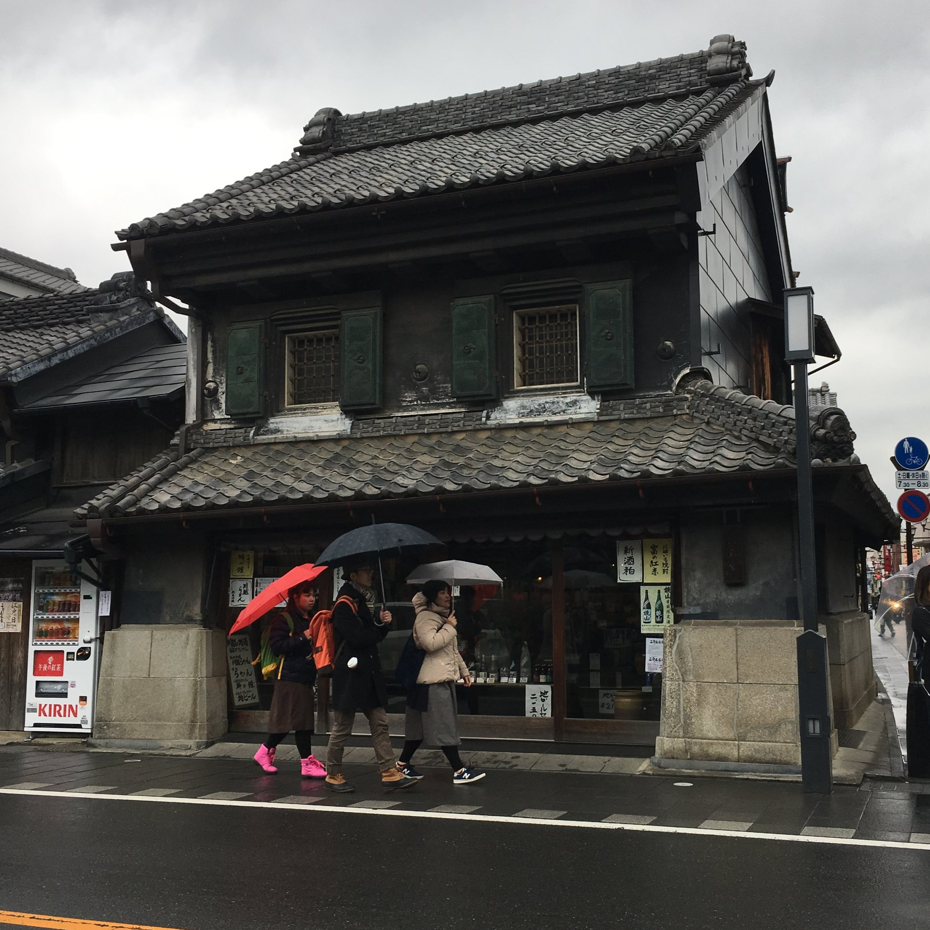 Picture of Kawagoe, Japan, March 2018 (CTracy)