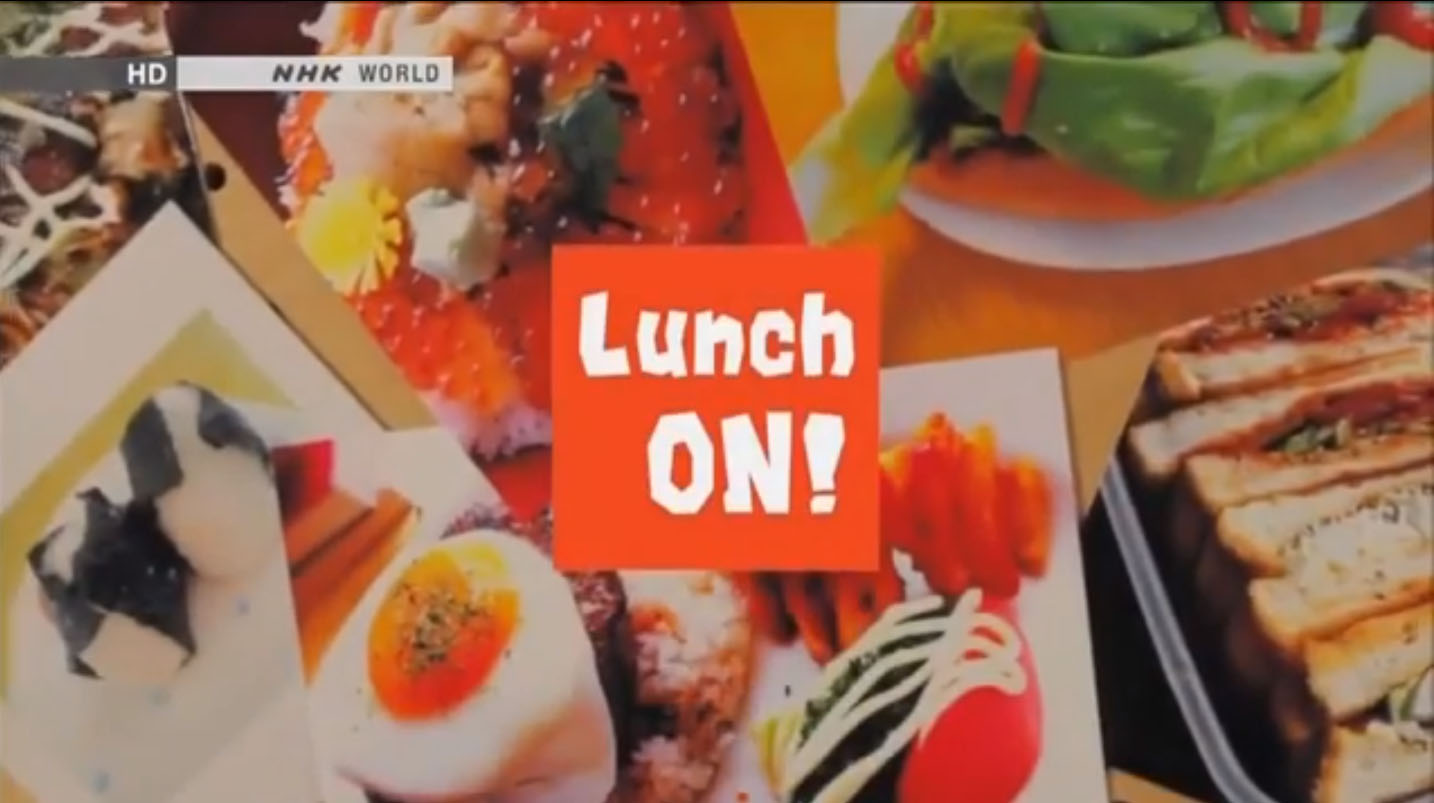 LUNCH ON! - (TV documentary series, 2017-Present)NHK's longrunning food documentary series continues, featuring the everyday meals of Japanese citizens all over the country. Brent has dubbed many interview subjects and is a new regular voice on the show.