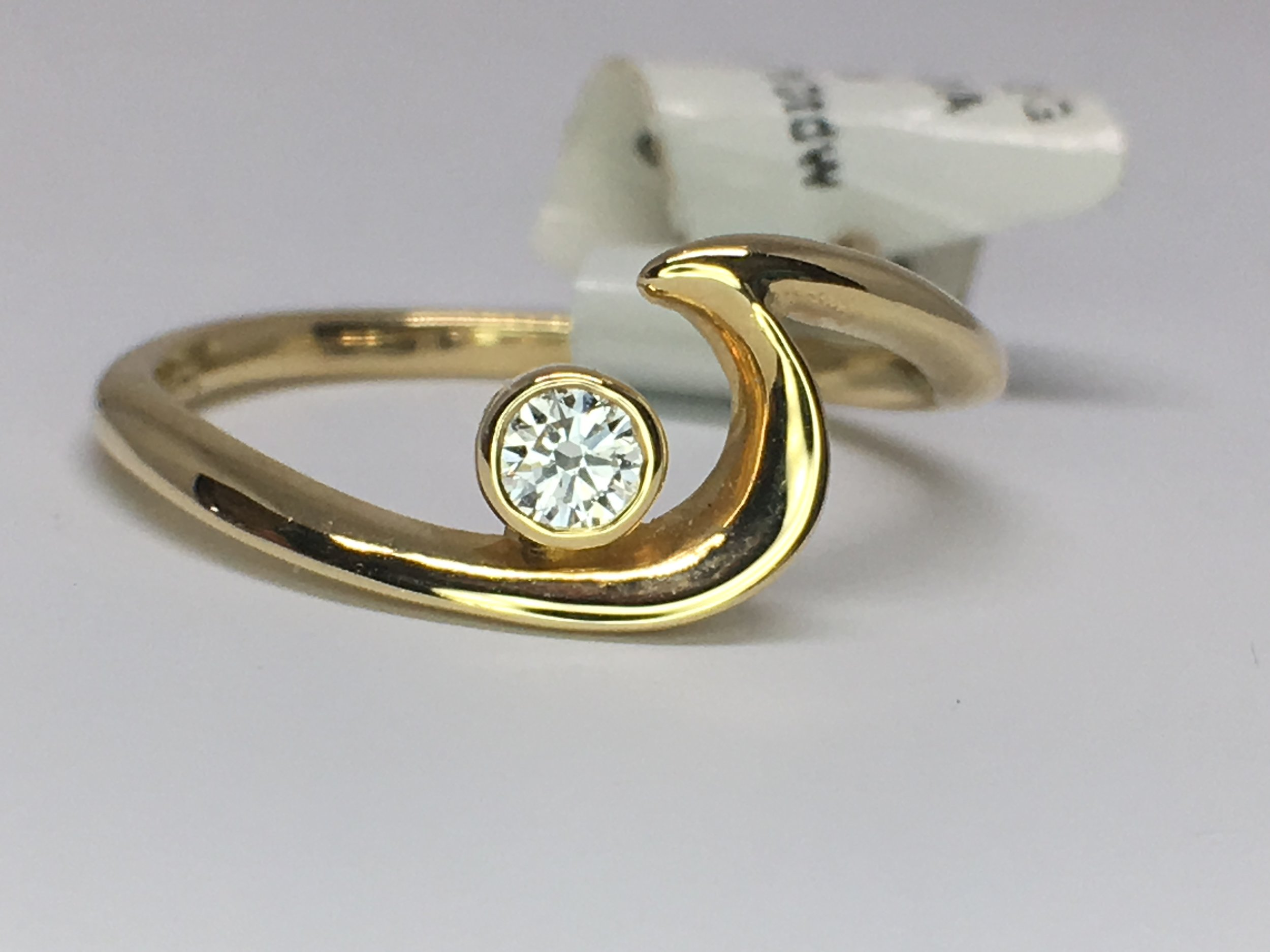 14k Yellow Gold Waveseeker Ring