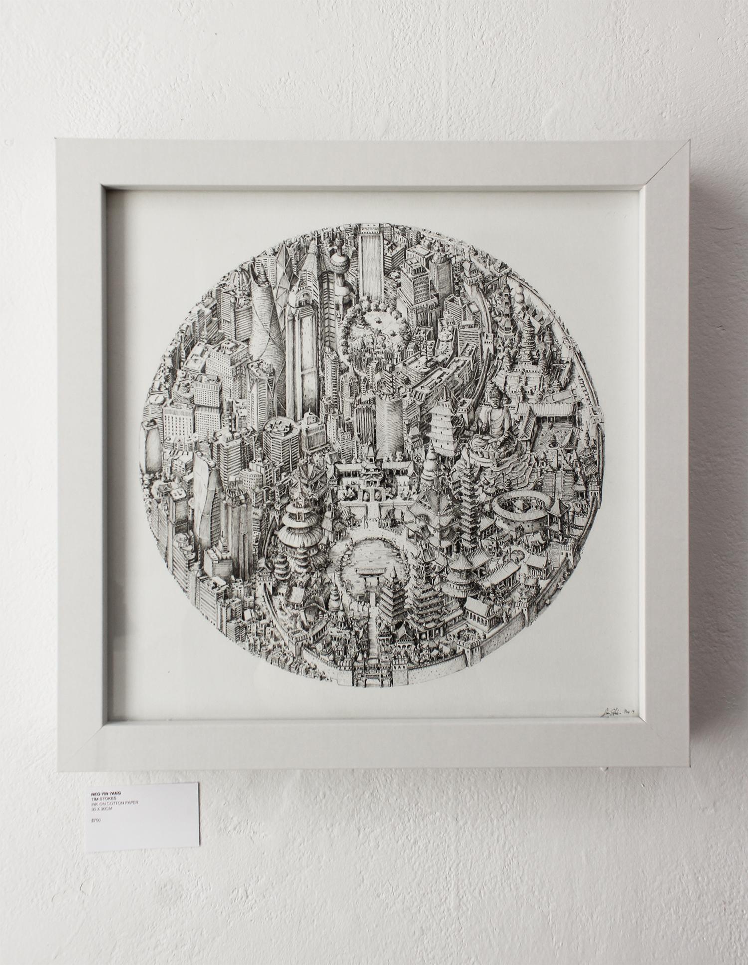 'Neo Yin Yang' by Tim Stokes
