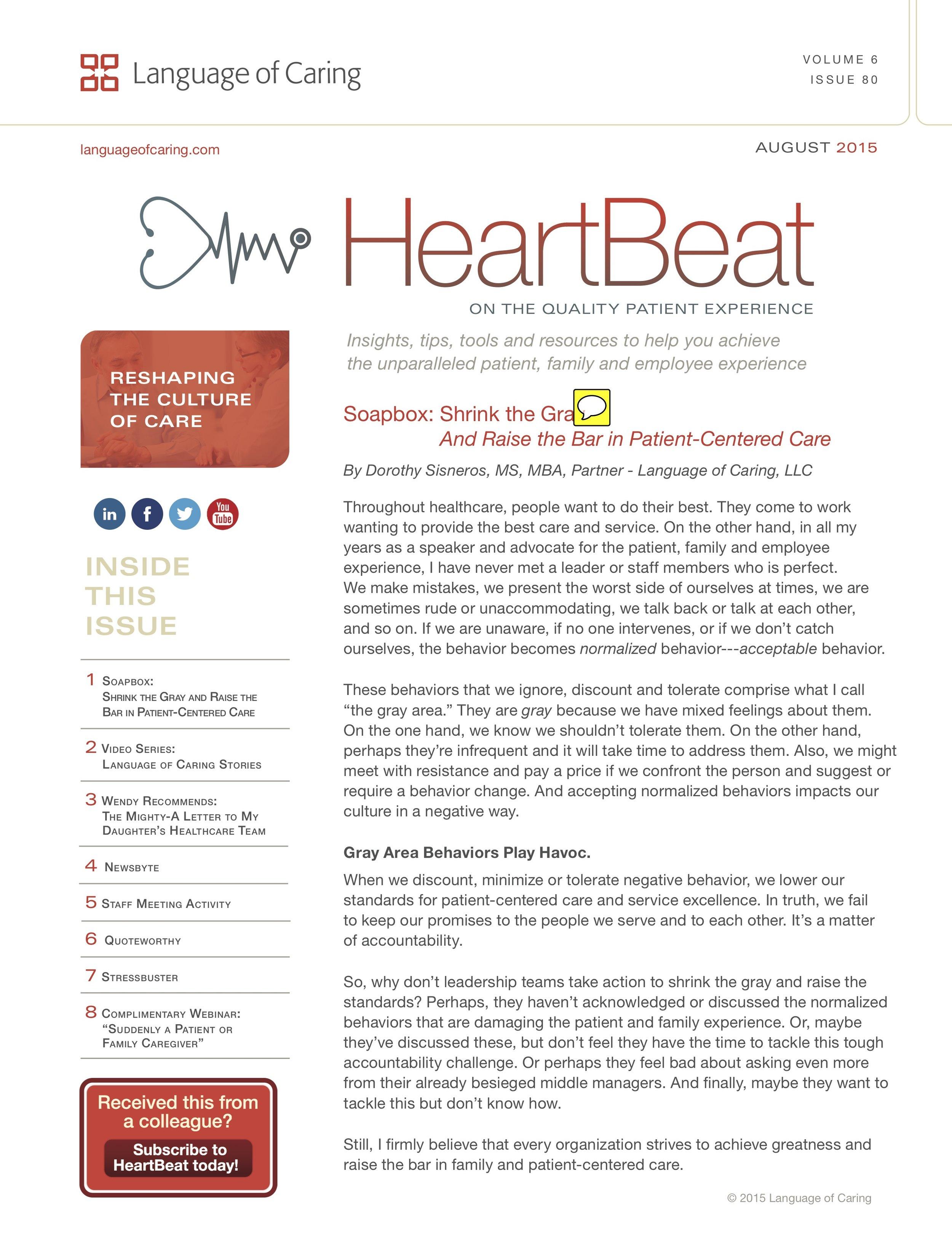 heartbeat_aug_7_26_15.jpg