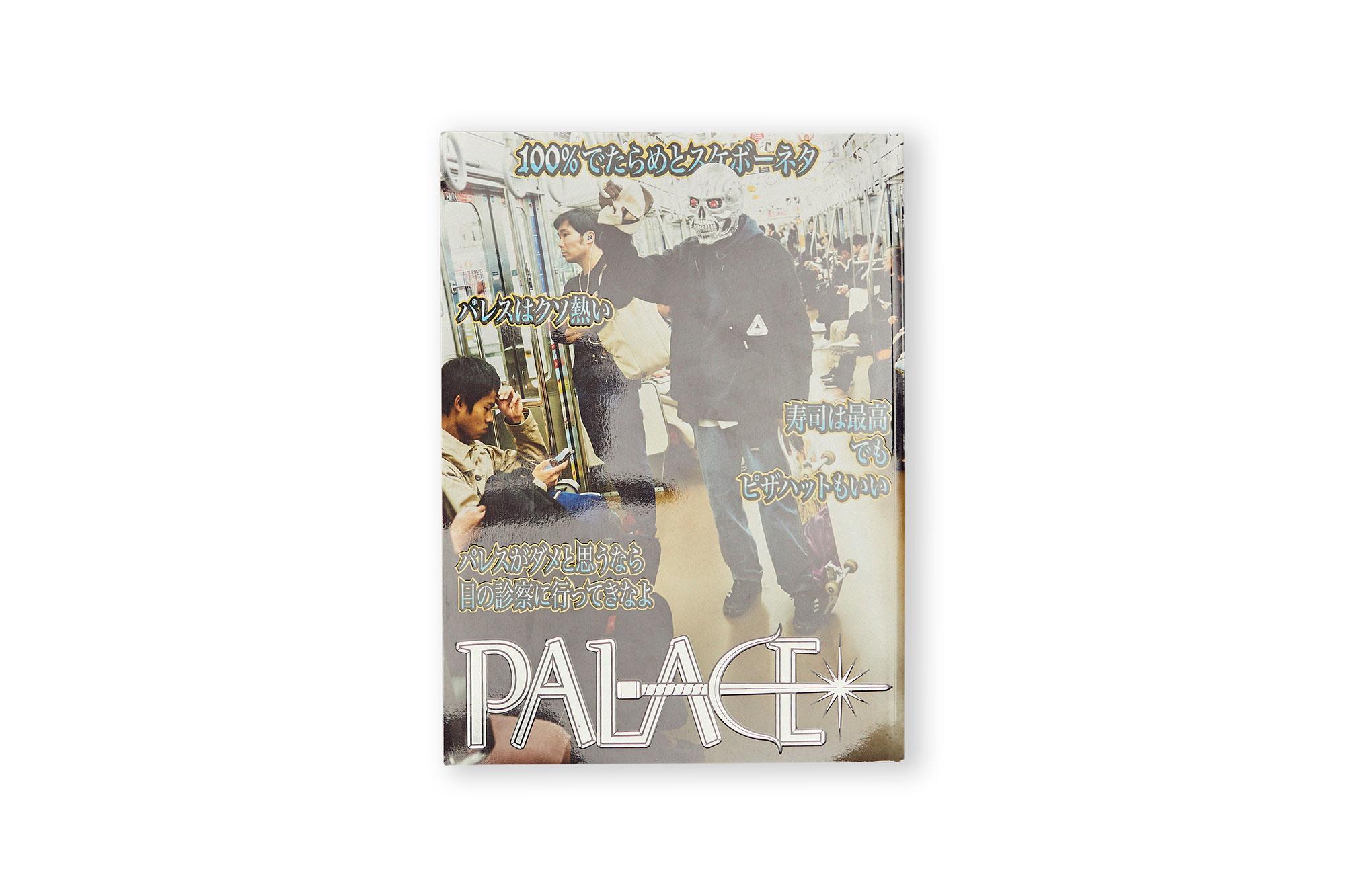 PALACE, japanese edition.