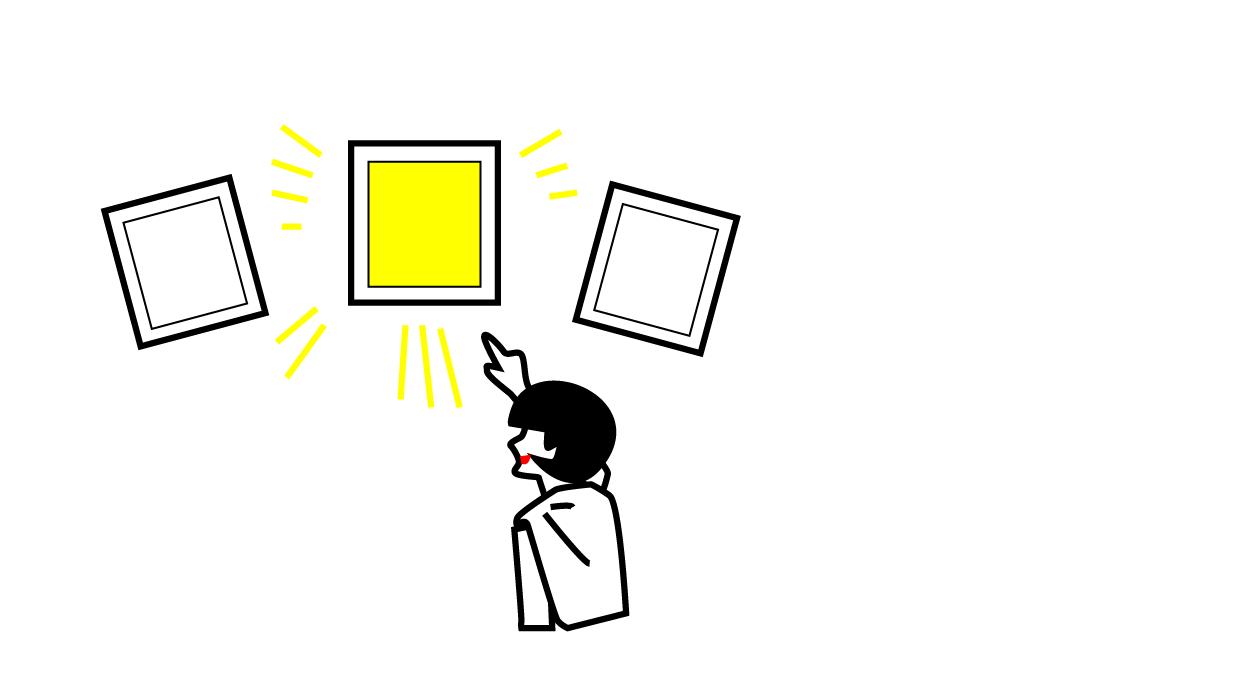 museumer-findl-04.png