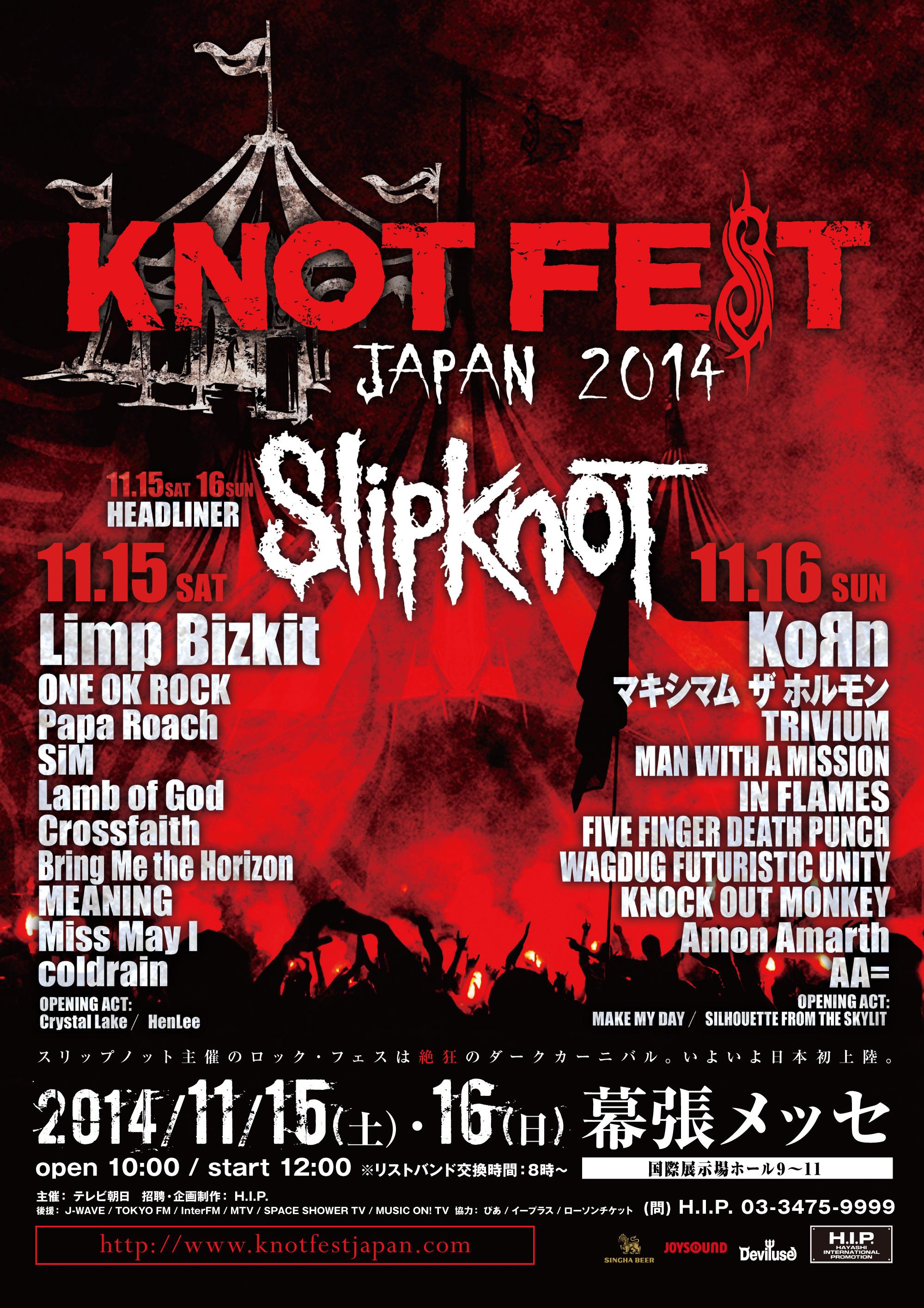 knot14_final.jpg