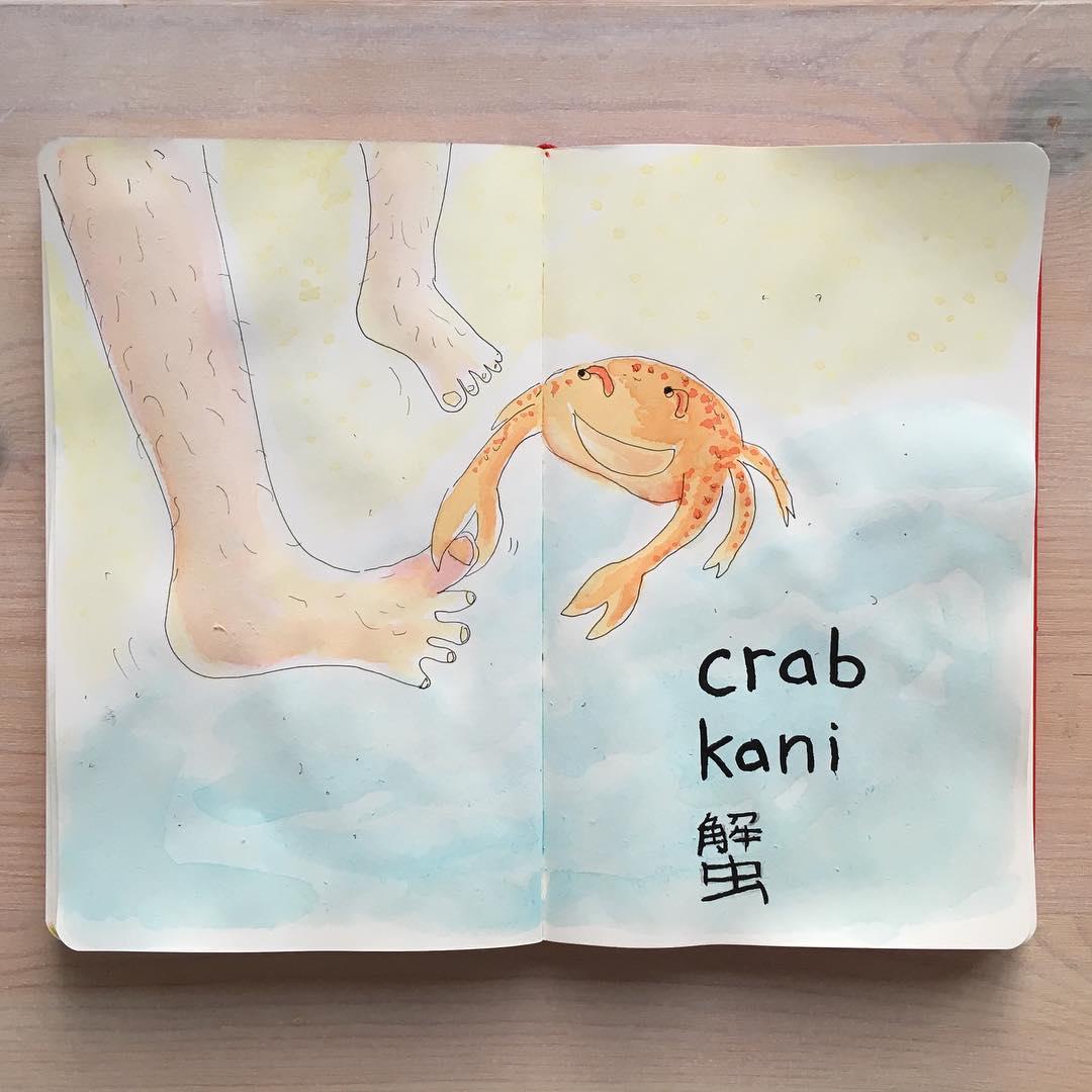 illustration-krebs-deborahlaetsch.jpg