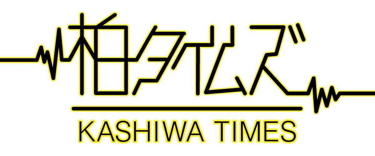 logo_a2-1200x500.png
