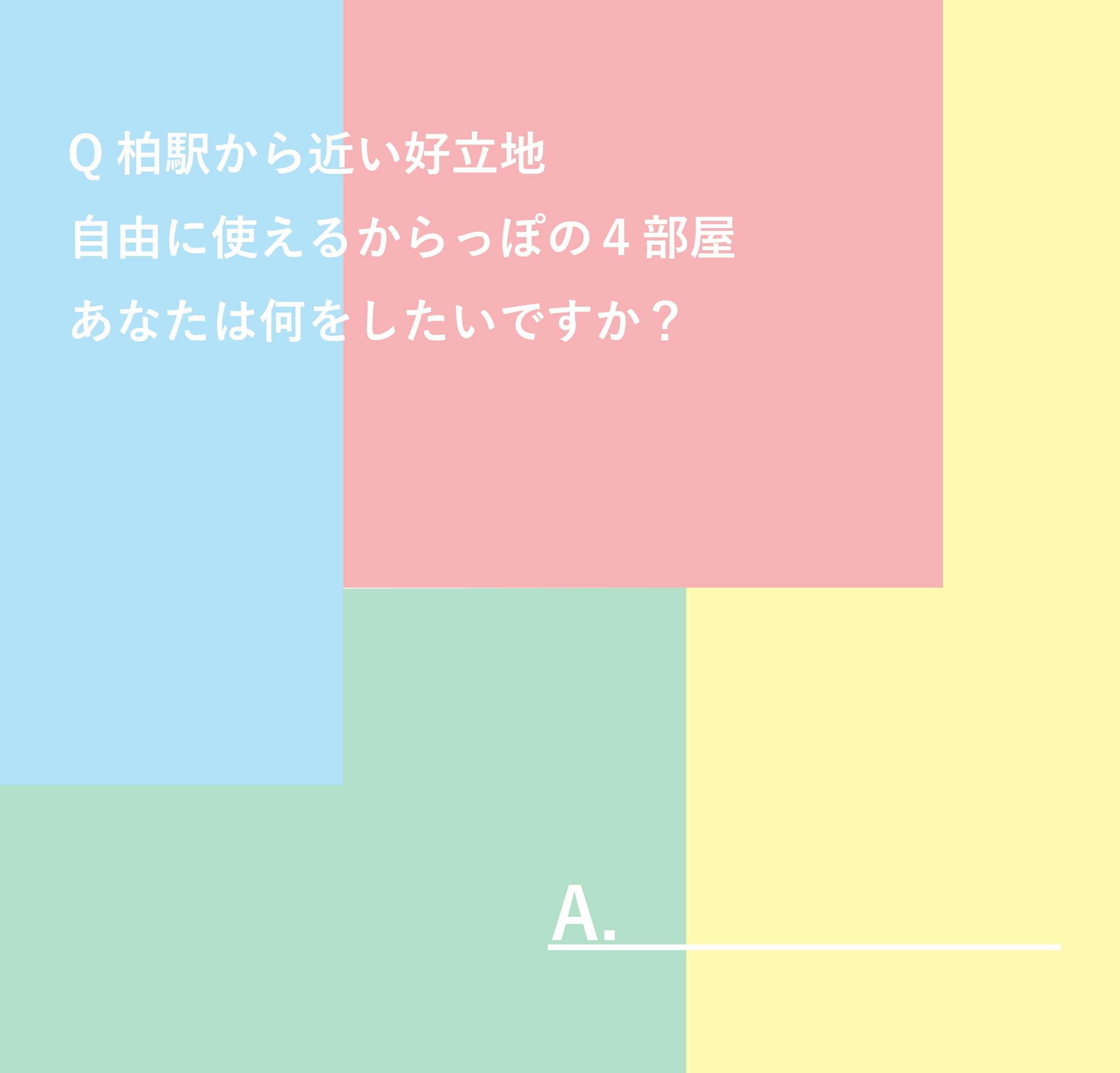 ポスターデザイン カラー版.jpg