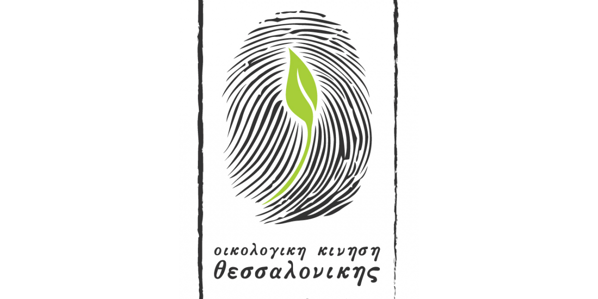 Ecological Movement of Thessaloniki.png