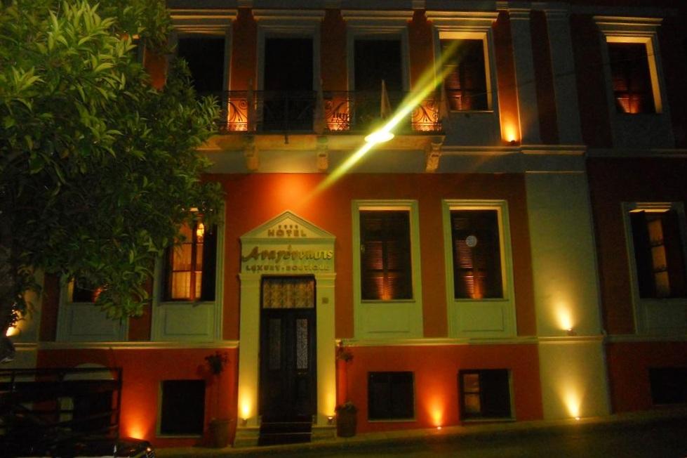 hotel+anagennisis+pyrgos.jpg