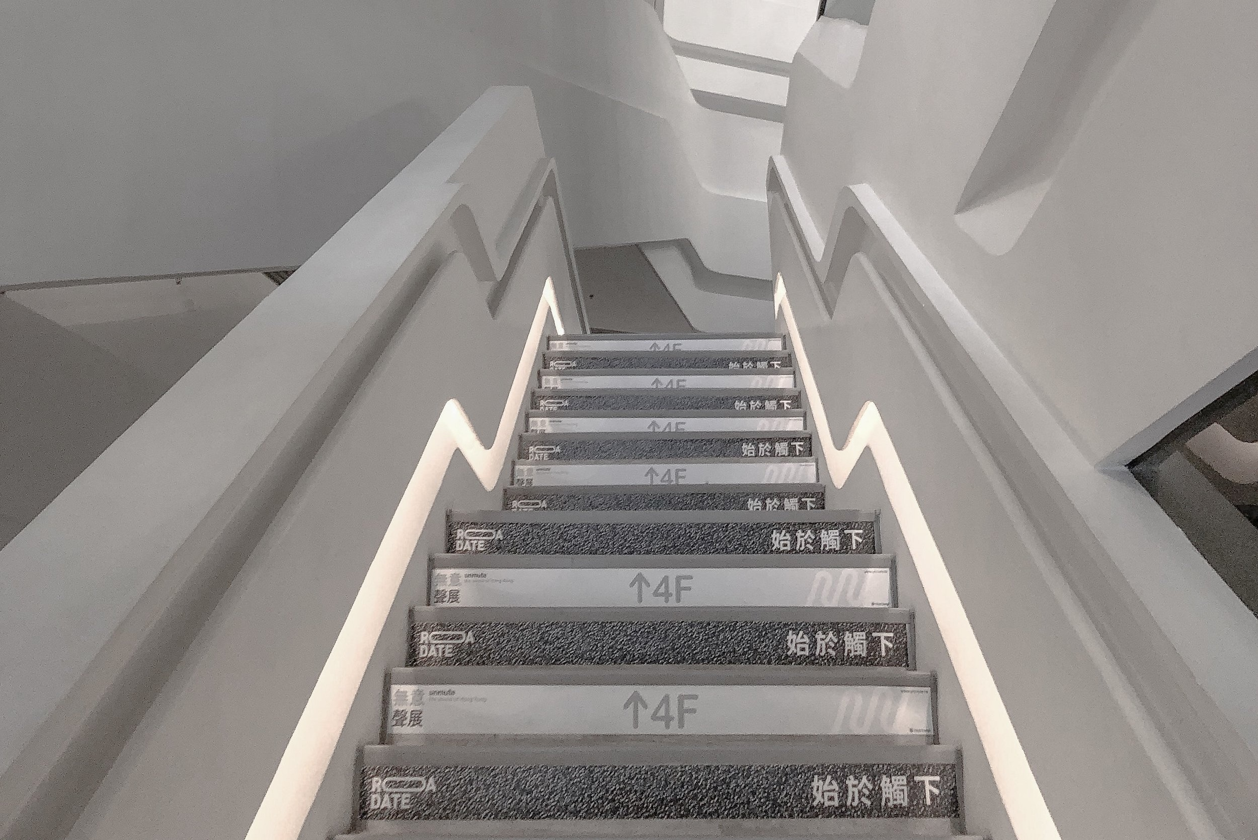 ▴ Staircase way-finding installations