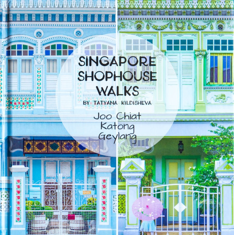 Singapore Shophouse Walks - An upbeat and informative guide to the unique shophouses of Singapore.