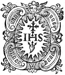 early symbol of the Jesuits, c. 1550