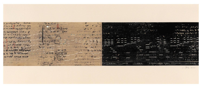Binary: A Maiden's Prayer    2012 | 53 x 127 cm | Monotype