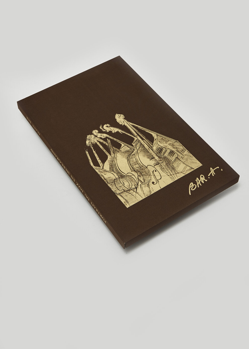 Victoire sans victoire    Texte André Velter et gravure Alain Bar  1989 | 31 x 21 cm | gravure et typographie | 103 exemplaires | édition Ex-Libris