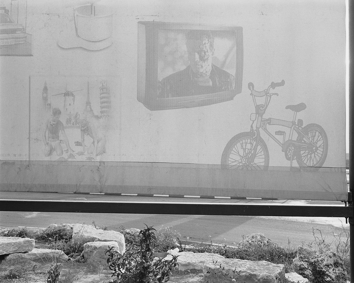 March 28, 2001, Mifgash HaShalom Roadside cafe/gas station. Photographed: January 2004