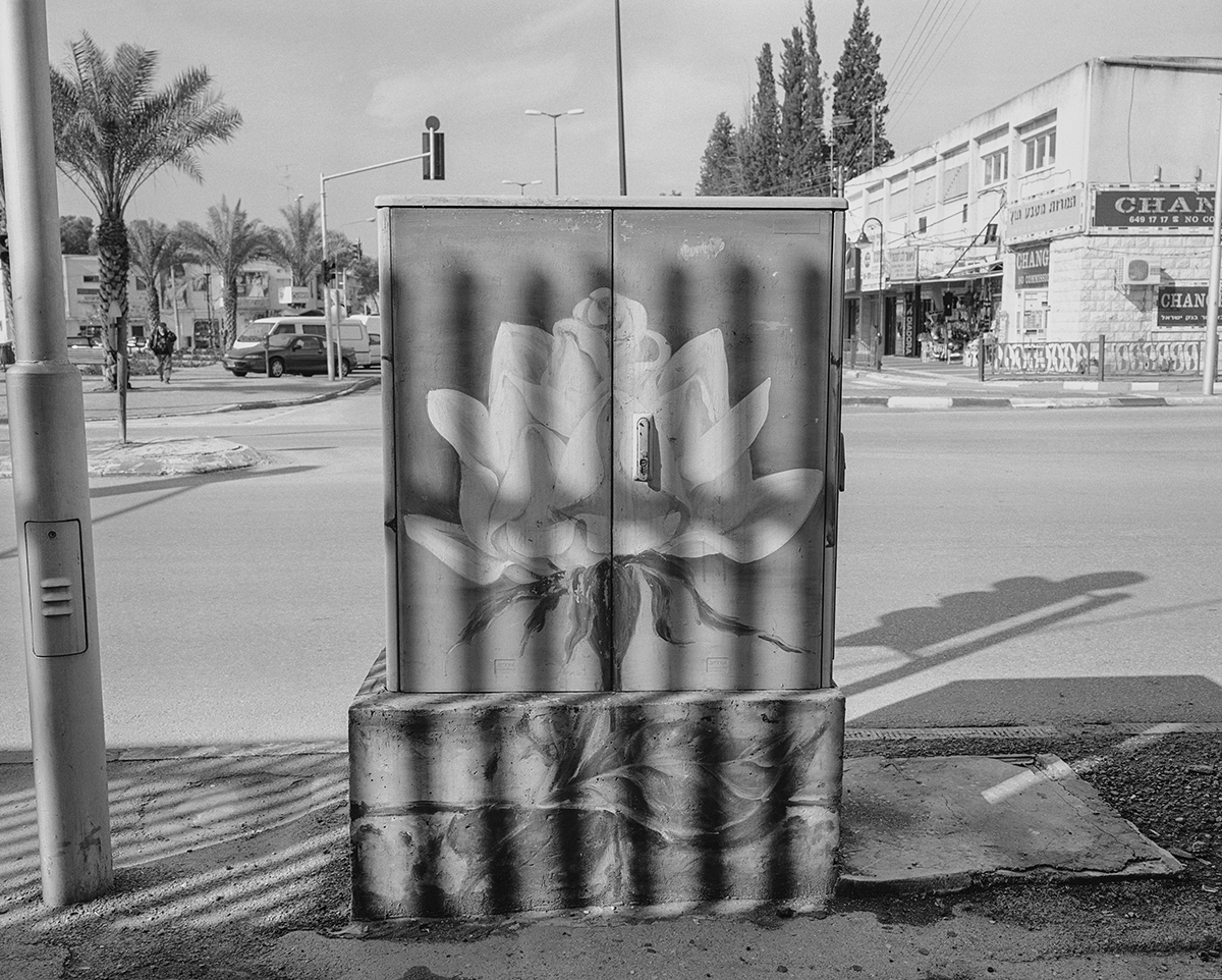 March 5, 2002, Central bus station Afula. Photographed: January 2004