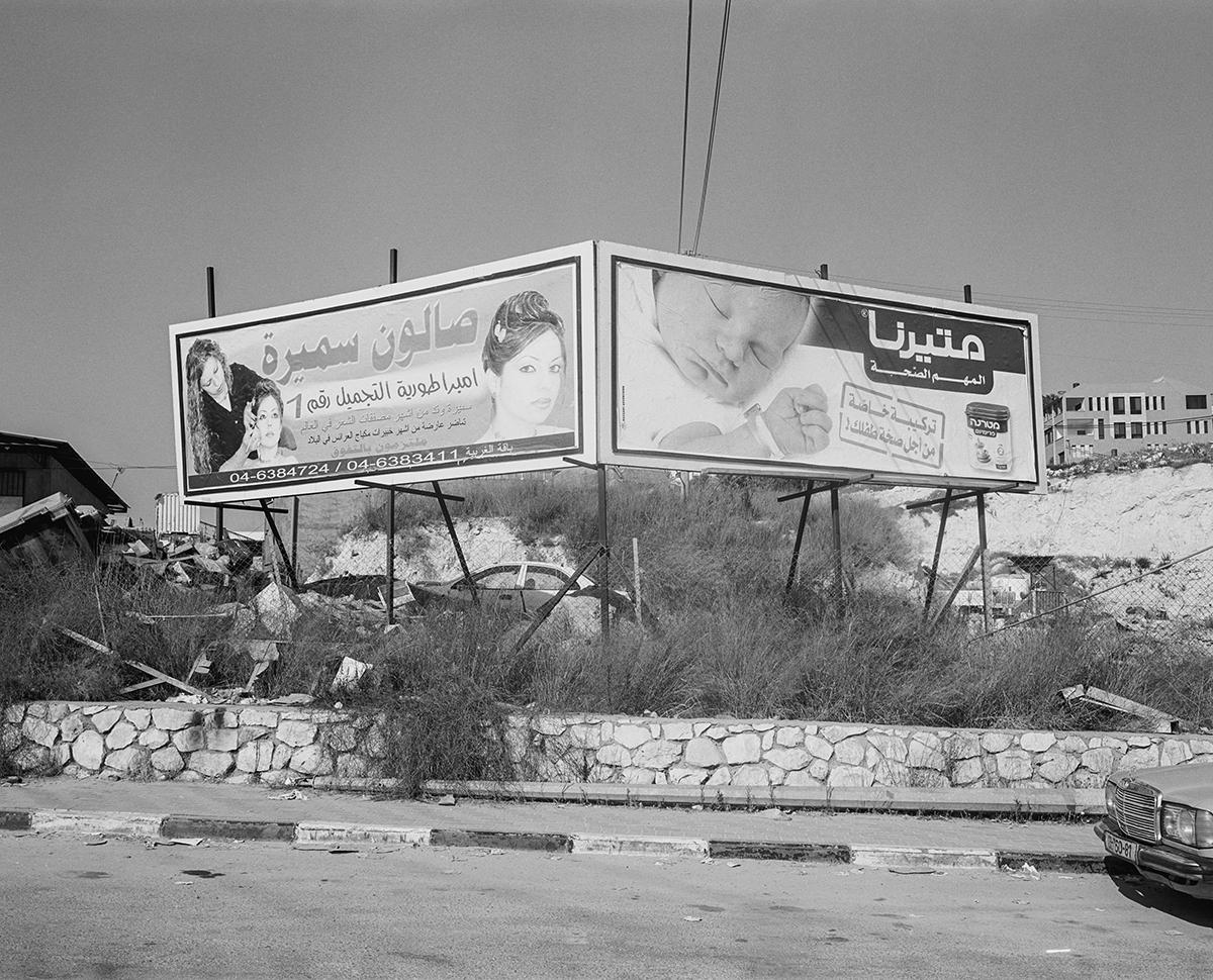 September 18, 2002, Um Al-Fahem Junction. Photographed: August 2003