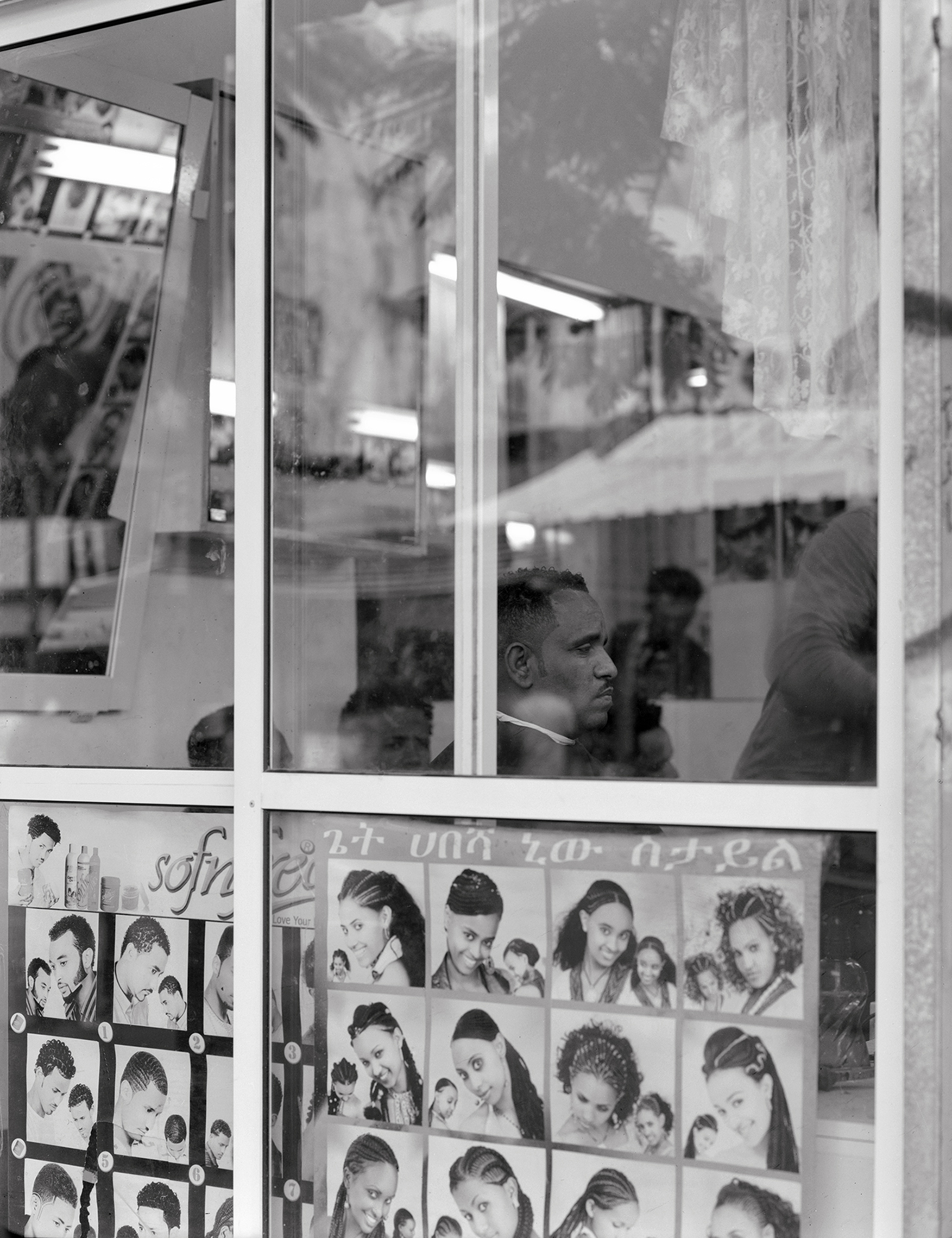 Barber Shop, Neve Sha'anan 2015