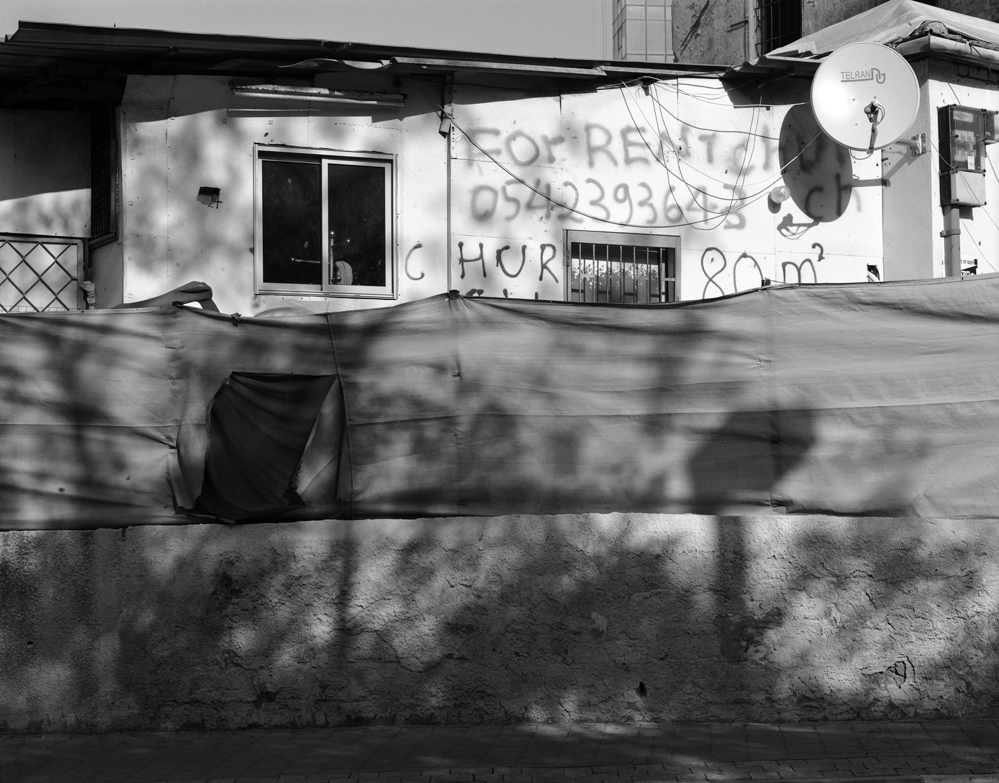 Church, Hagra Street. Neve Sha'anan, 2014