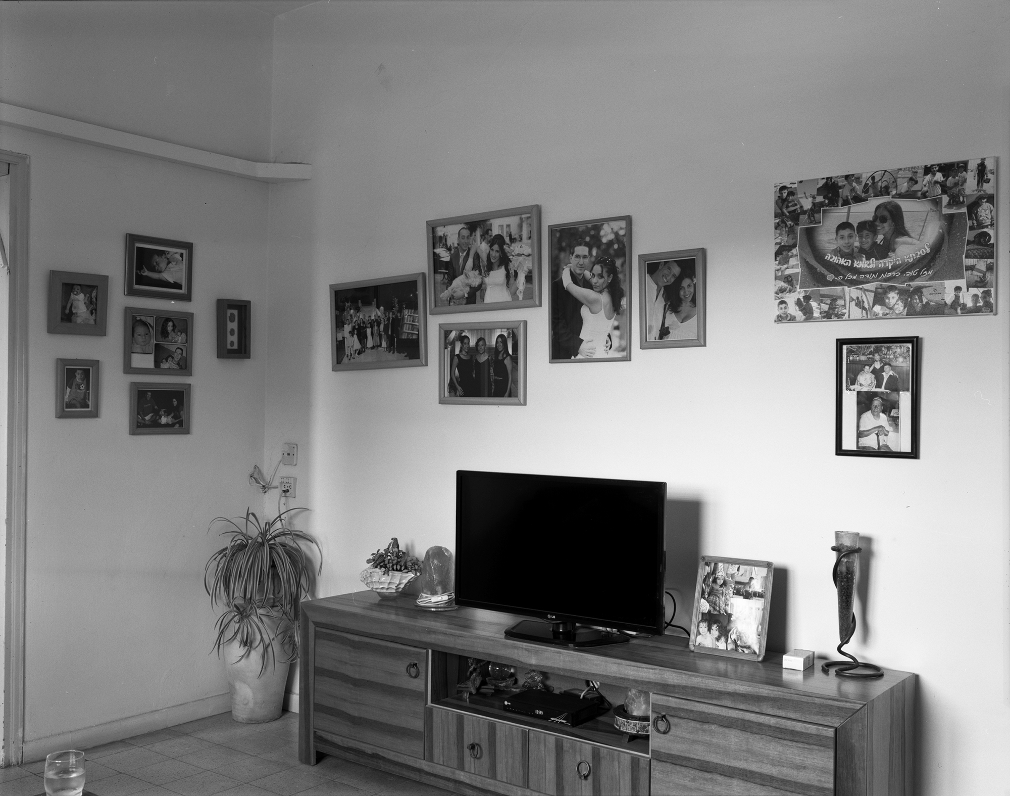 G. living room, Neve Sha'anan 2015