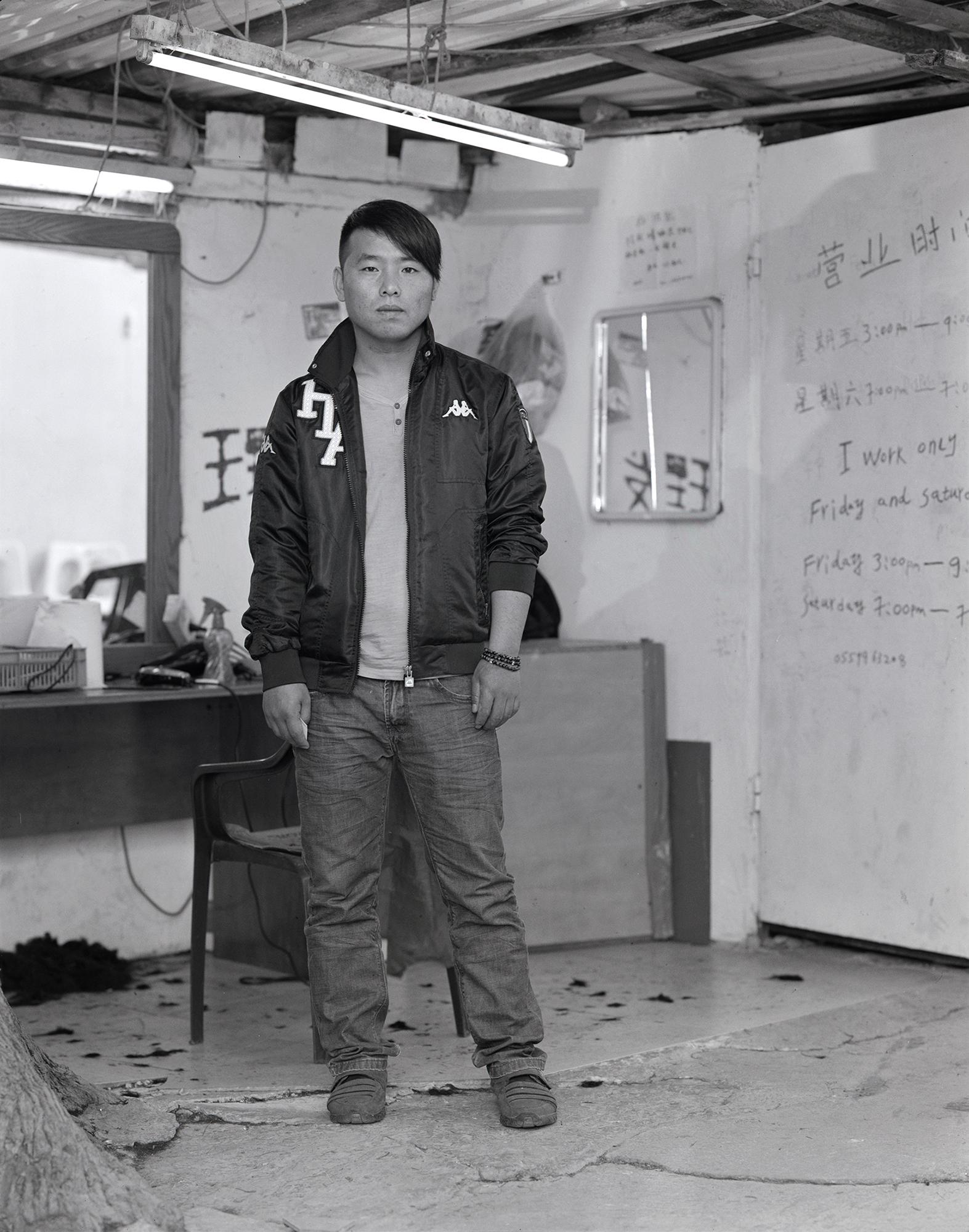 X. (China), Neve Sha'anan, 2014