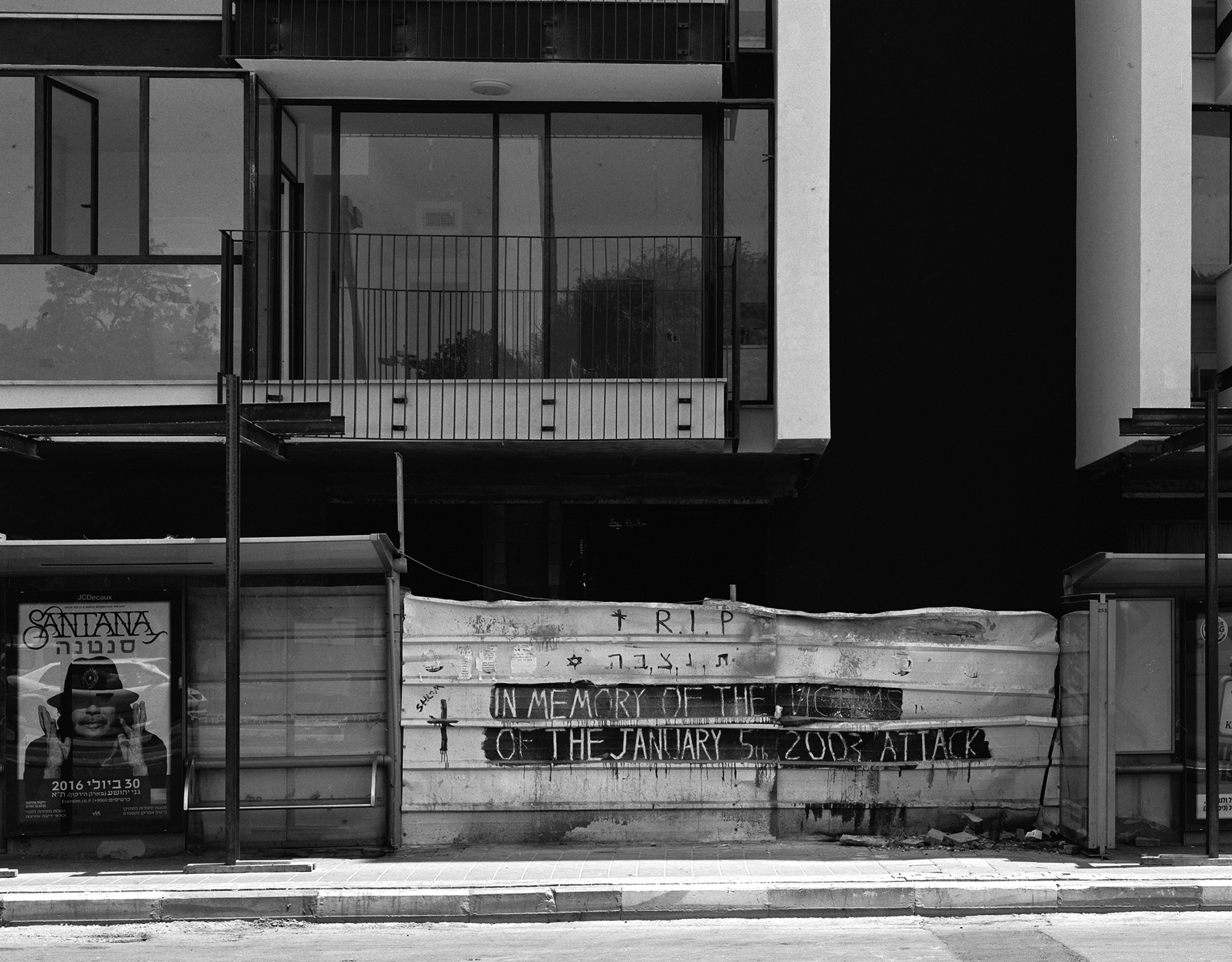 Hagdud Haivri Street, Neve Sha'anan, 2016