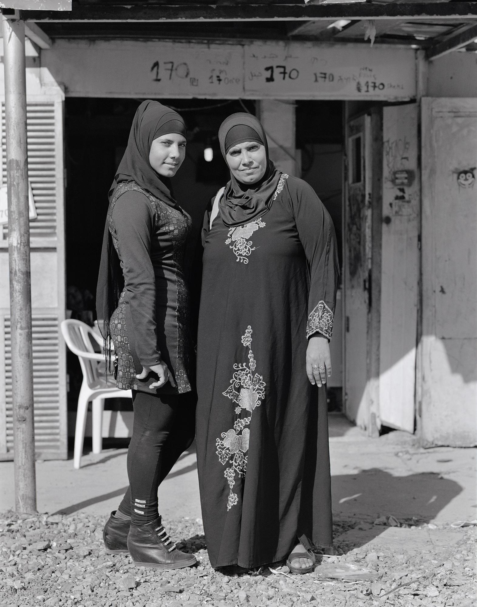 M. and S. (Israel/Palestine), Neve Sha'anan, 2014