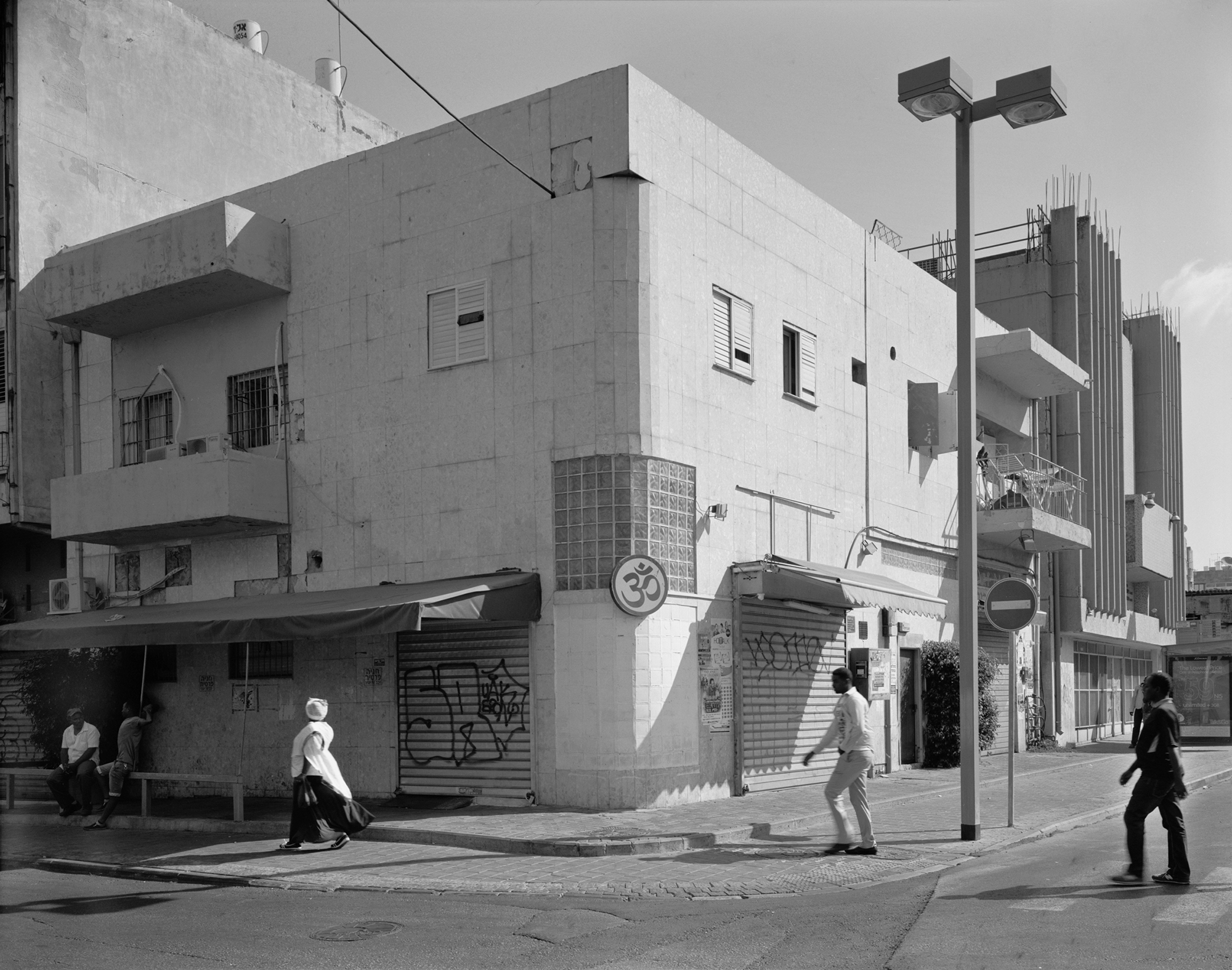 Corner of Rosh Pina and HaGdud Haivri Streets, Neve Sha'anan 2015