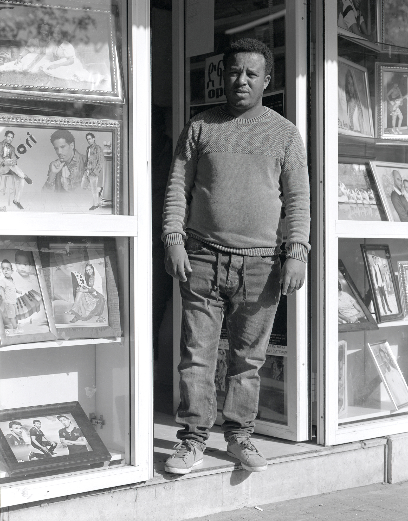Photographer, (Eritrea) Neve Sha'anan 2014