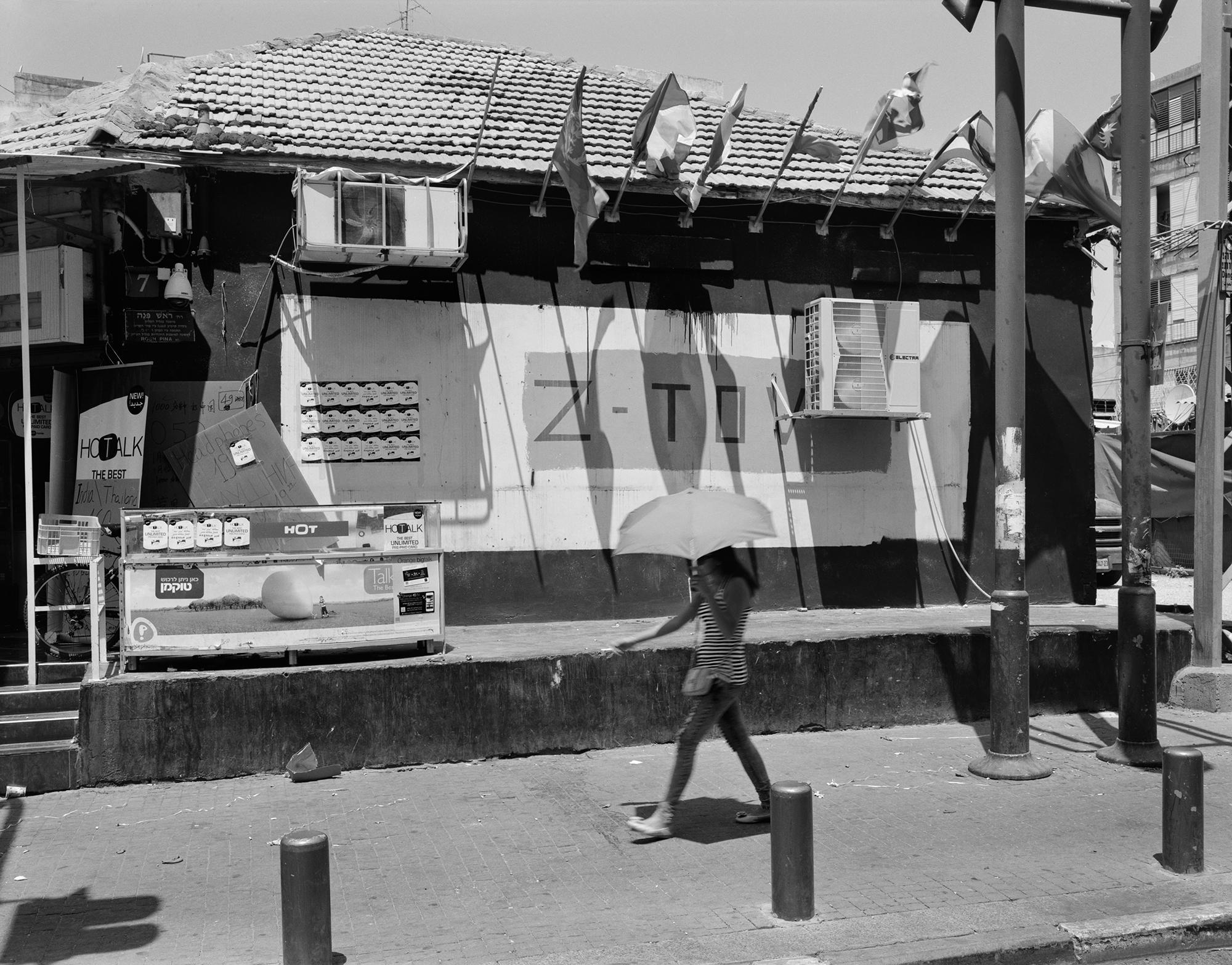 Rosh Pina Street, Neve Sha'anan, 2015