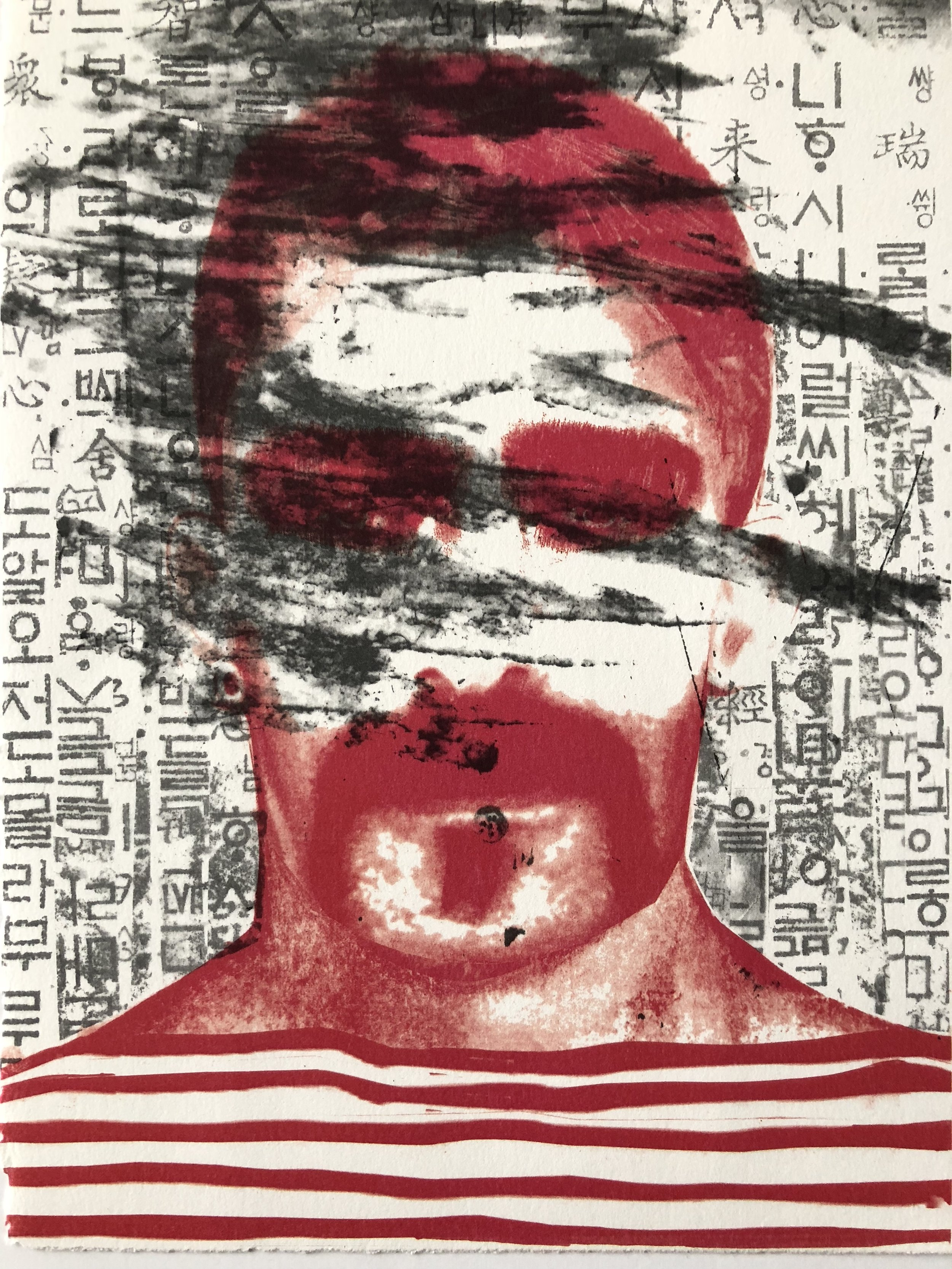 """Obscured Portrait III   Lithograph  9""""x12"""""""