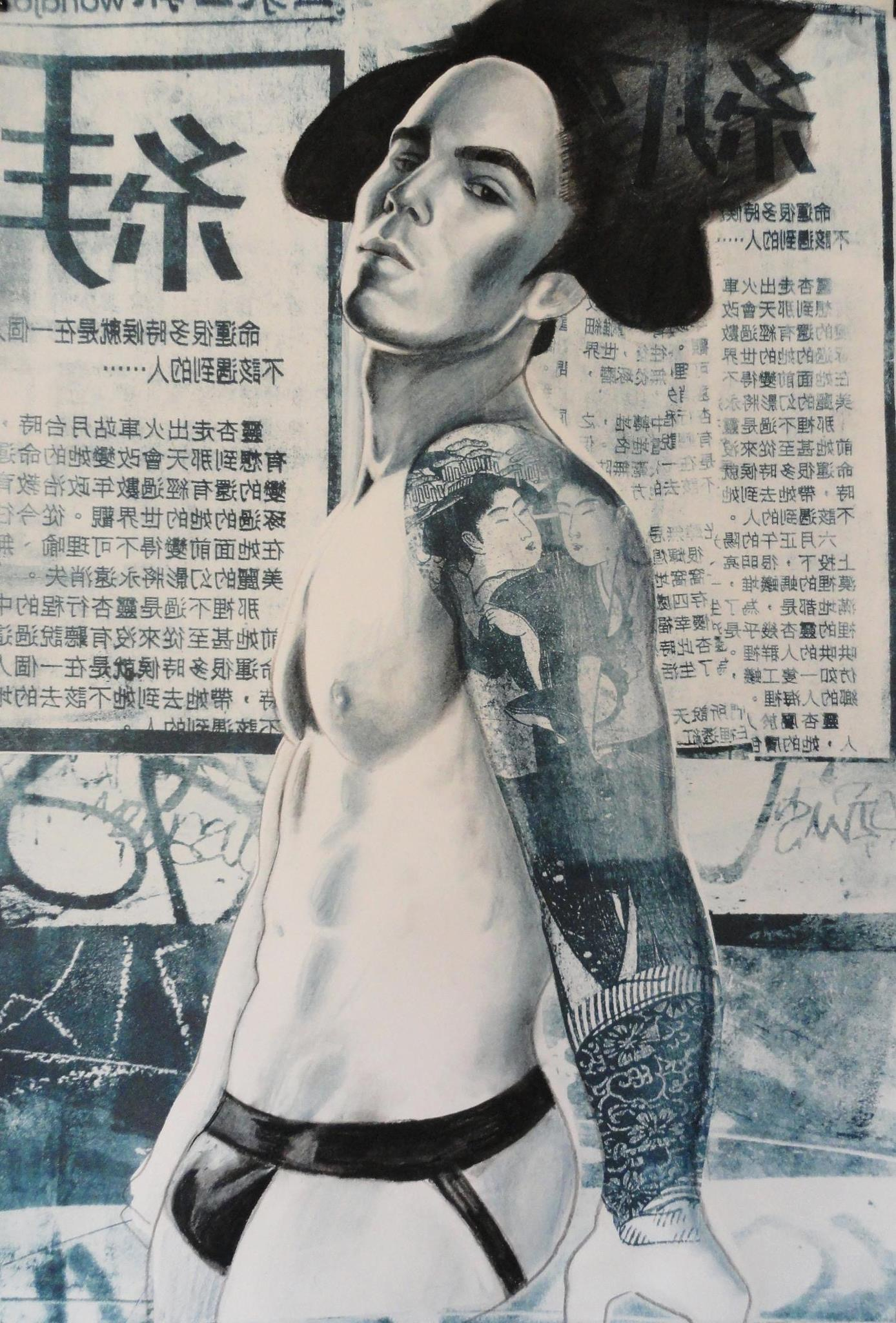 """Gaysha VI    16""""x24""""  Charcoal, colored pencil and lithography   Sold"""