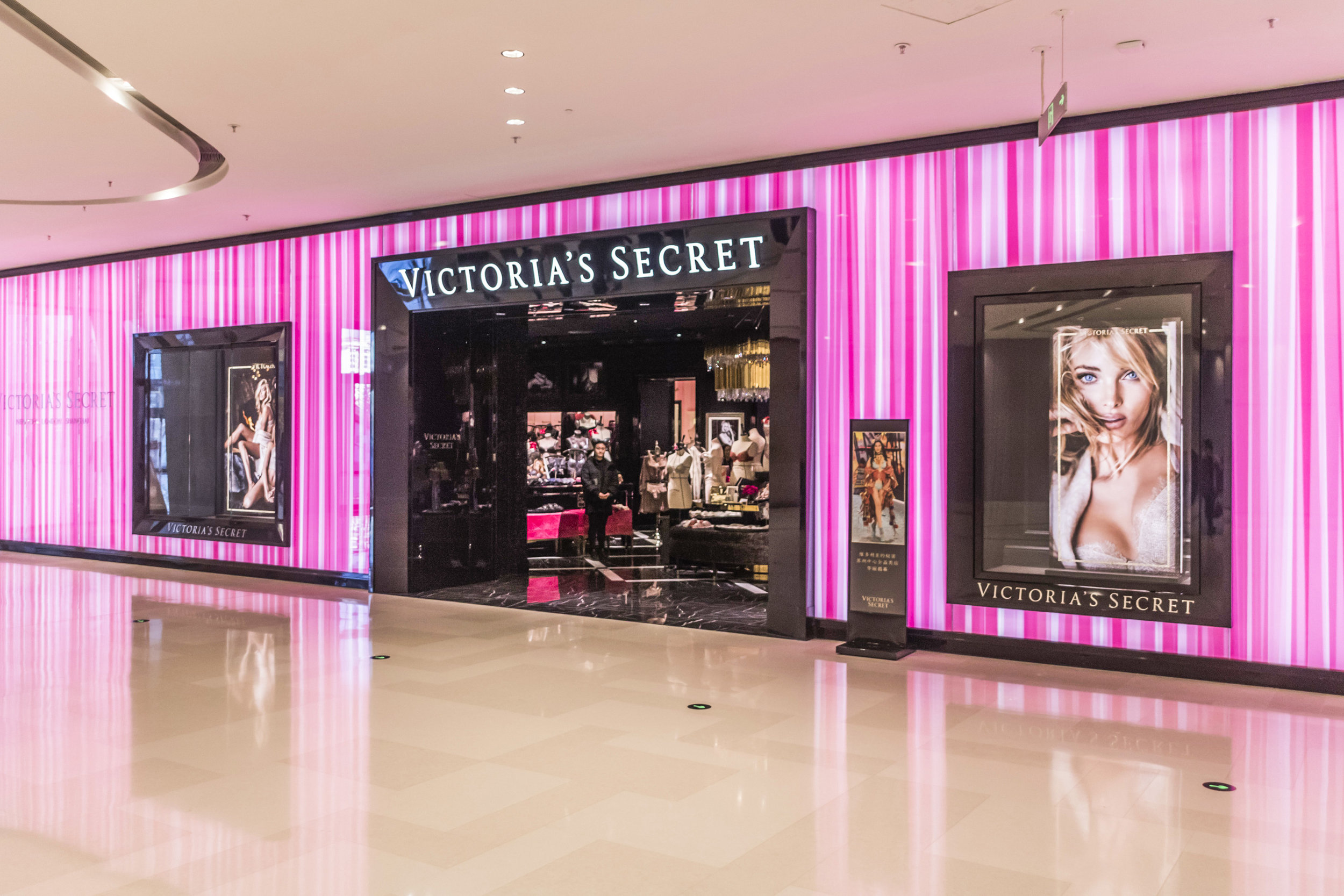 jeb_customprojects_retailfacades_victoriasecret_suzhou_china_02.jpg