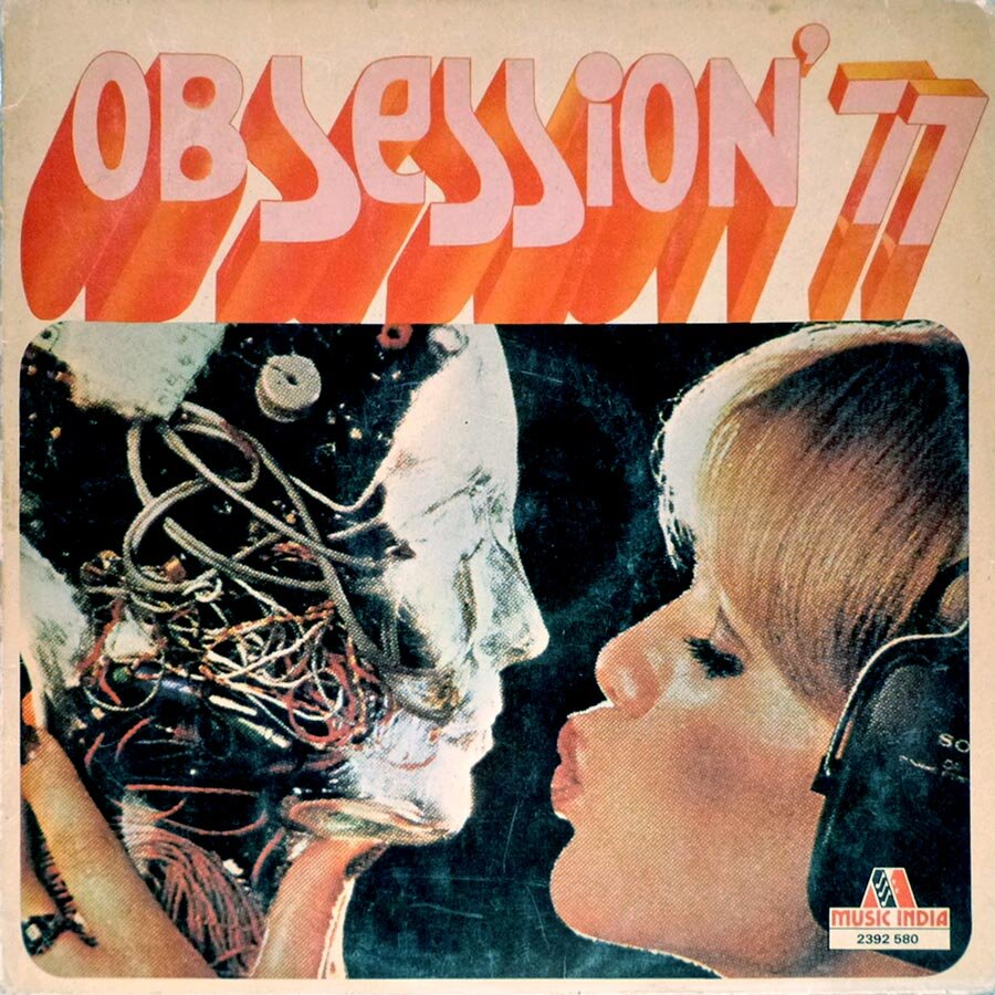 atomic-forest-obsession-77-original-lp_1.jpg
