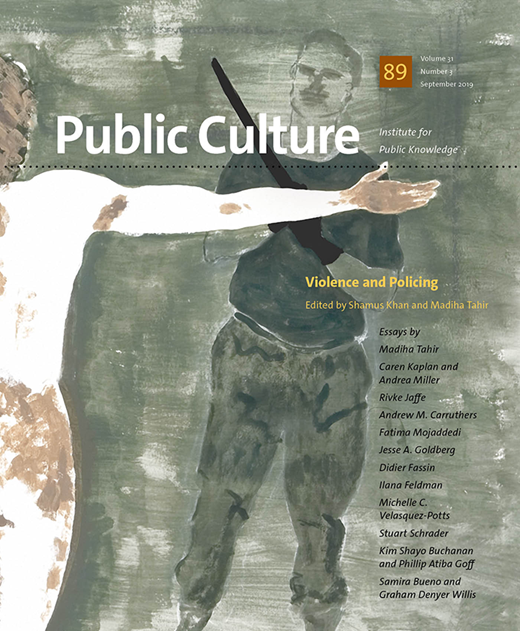 PC 2019 Cover.png