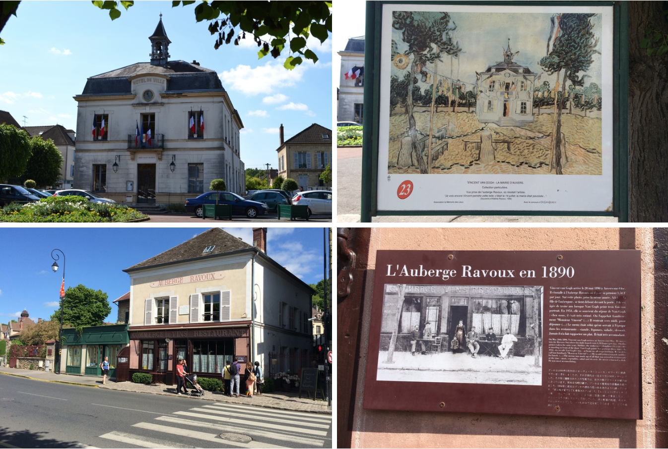 """City Hall and l""""Auberge Ravoux in Auvers sur Oise"""