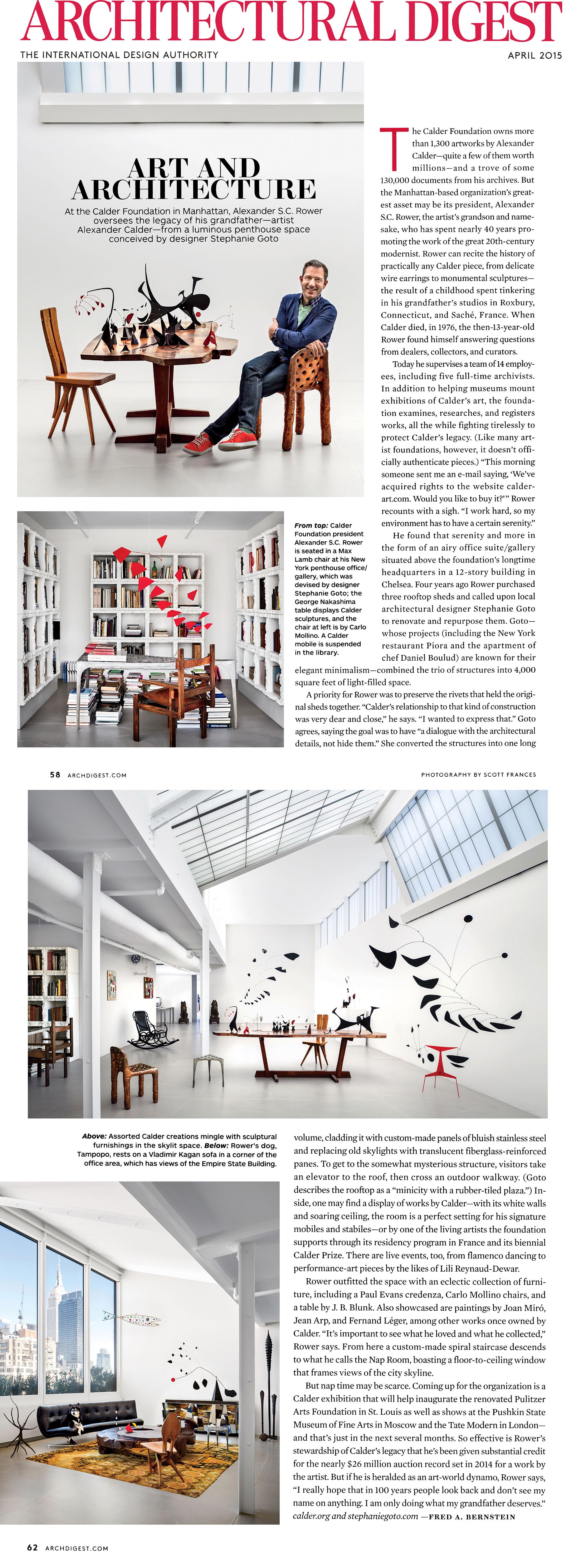 6-2015-04-PH-Architectual-Digest.jpg