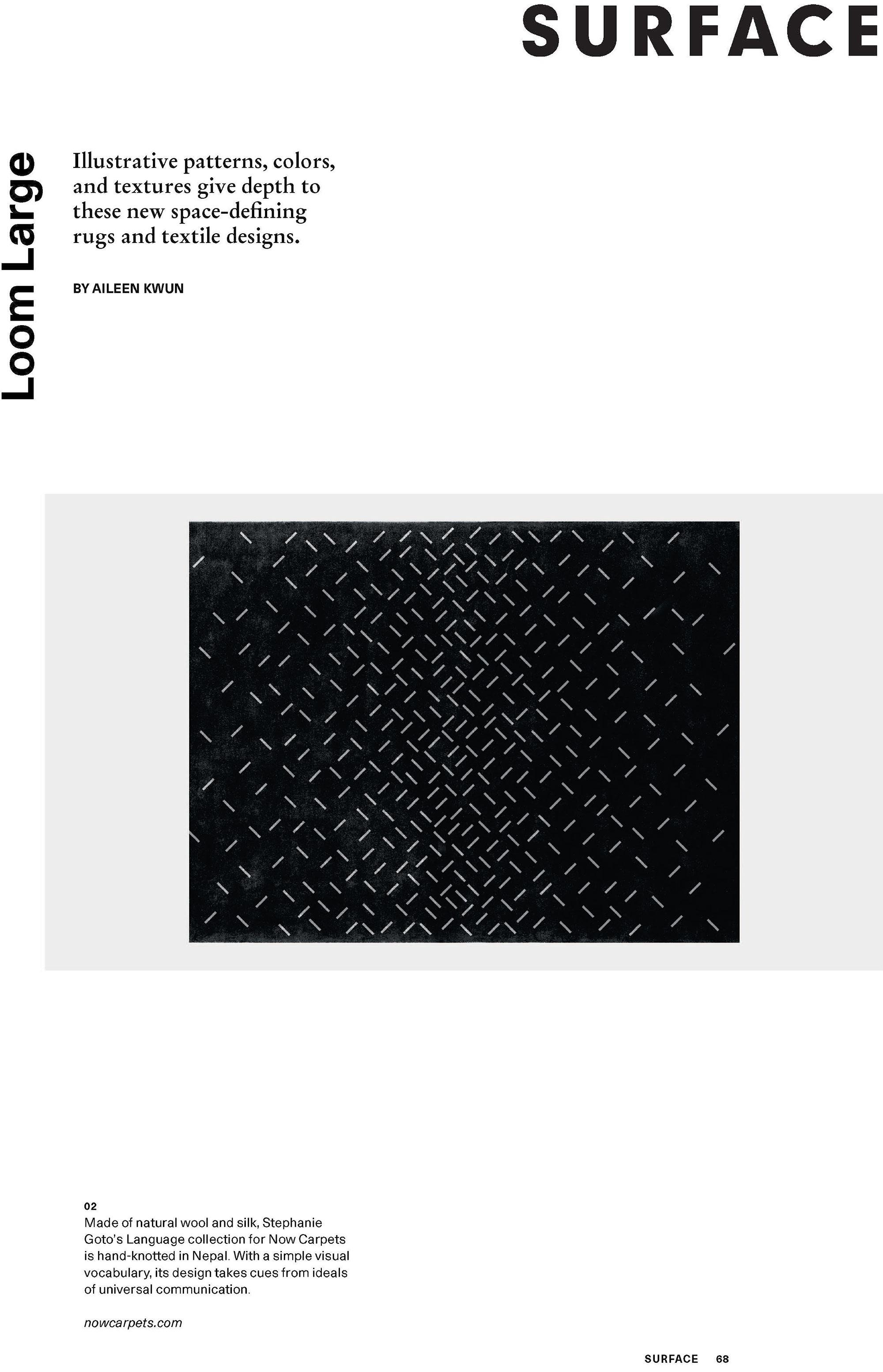 13-2015-03-NOW-Surface-Magazine.jpg